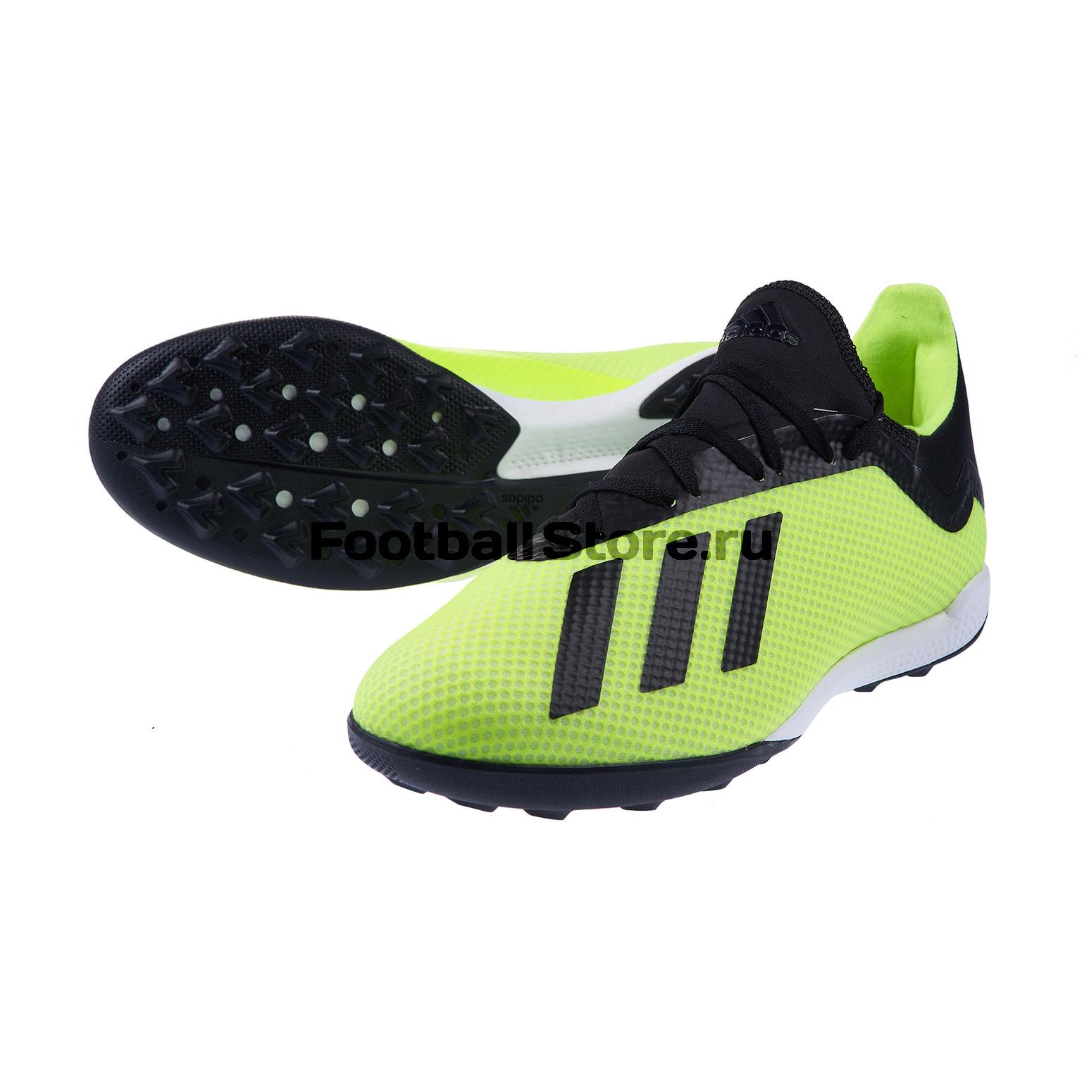 Шиповки Adidas X Tango 18.3 TF DB2475 цена