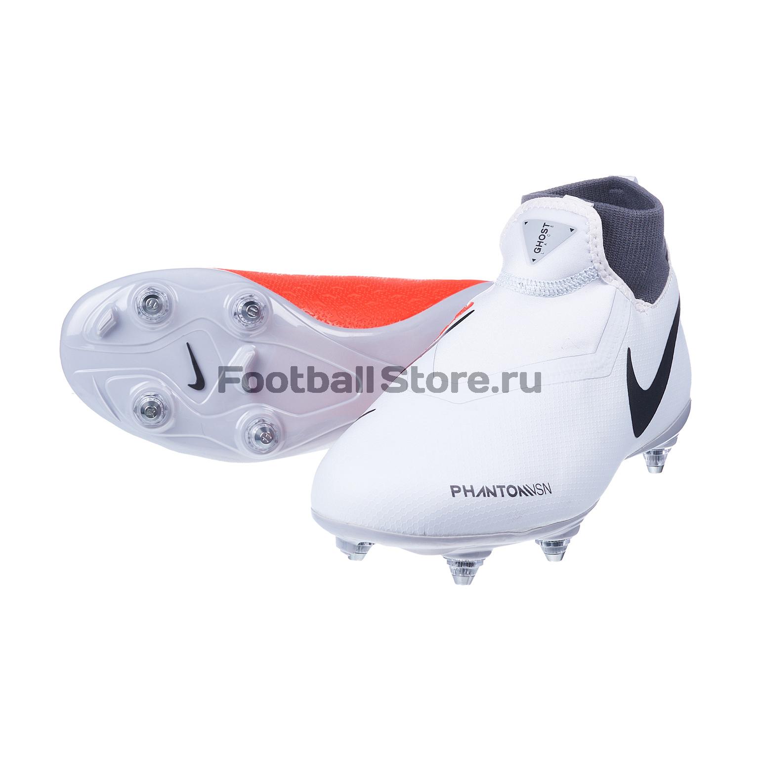 Бутсы детские Nike Phantom Vision Academy DF SG AQ9298-060 бутсы nike superfly 6 elite sg pro ac ah7366 060
