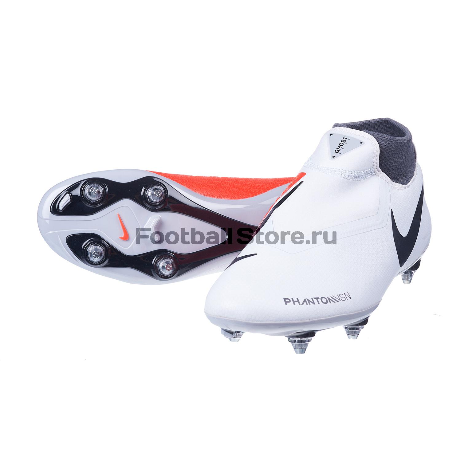 Бутсы Nike Phantom Vision Academy DF SG AO3260-060 бутсы nike phantom vision elite df ag pro ao3261 606