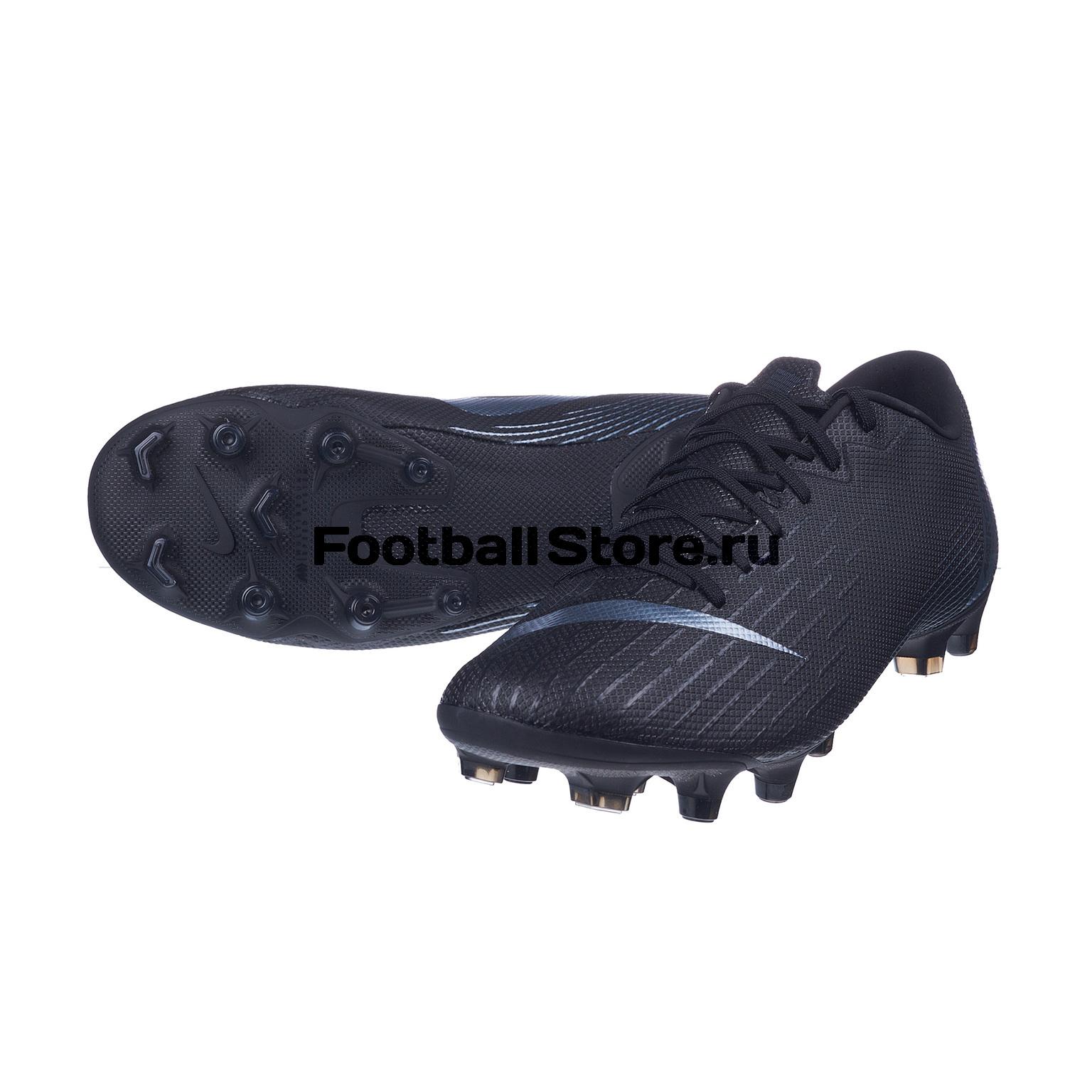 Бутсы Nike Vapor 12 Academy FG/MG AH7375-001 бутсы детские nike vapor 12 academy gs fg mg ah7347 060