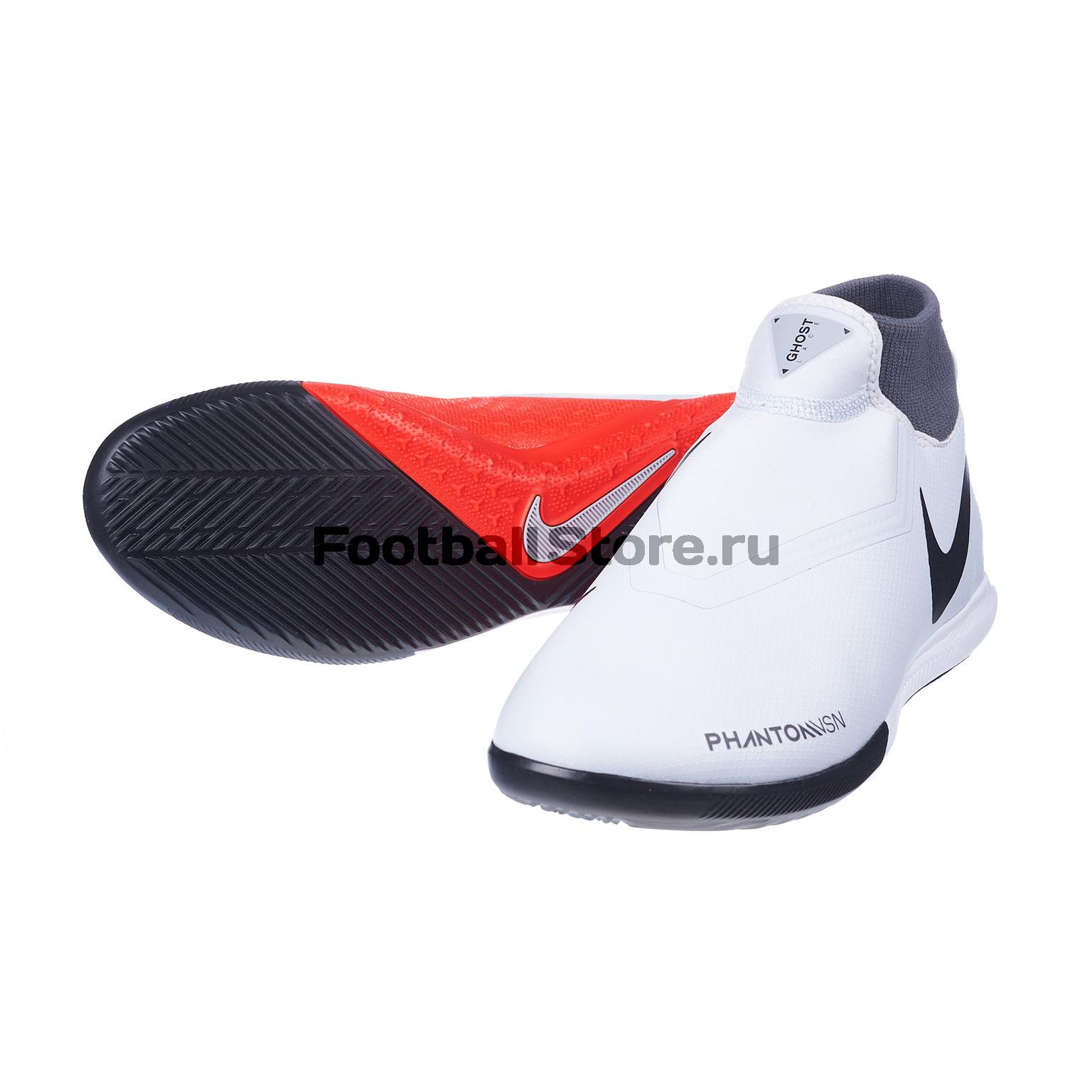 Обувь для зала Nike Phantom Vision Academy DF IC AO3267-060 бутсы nike phantom vision elite df sg pro fc ao3264 060
