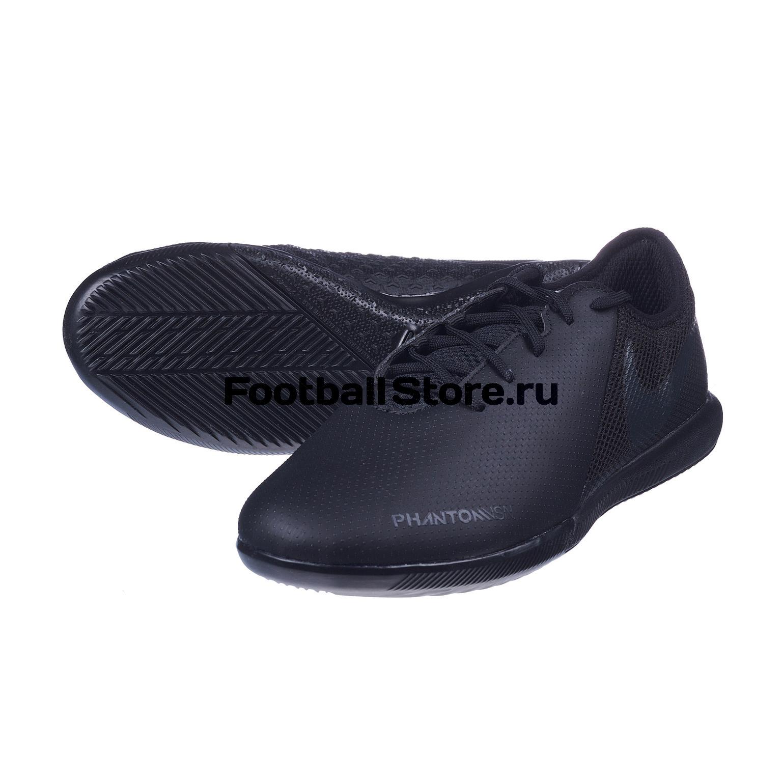 Футзалки Nike Phantom Vision Academy IC AO3225-001 цена и фото