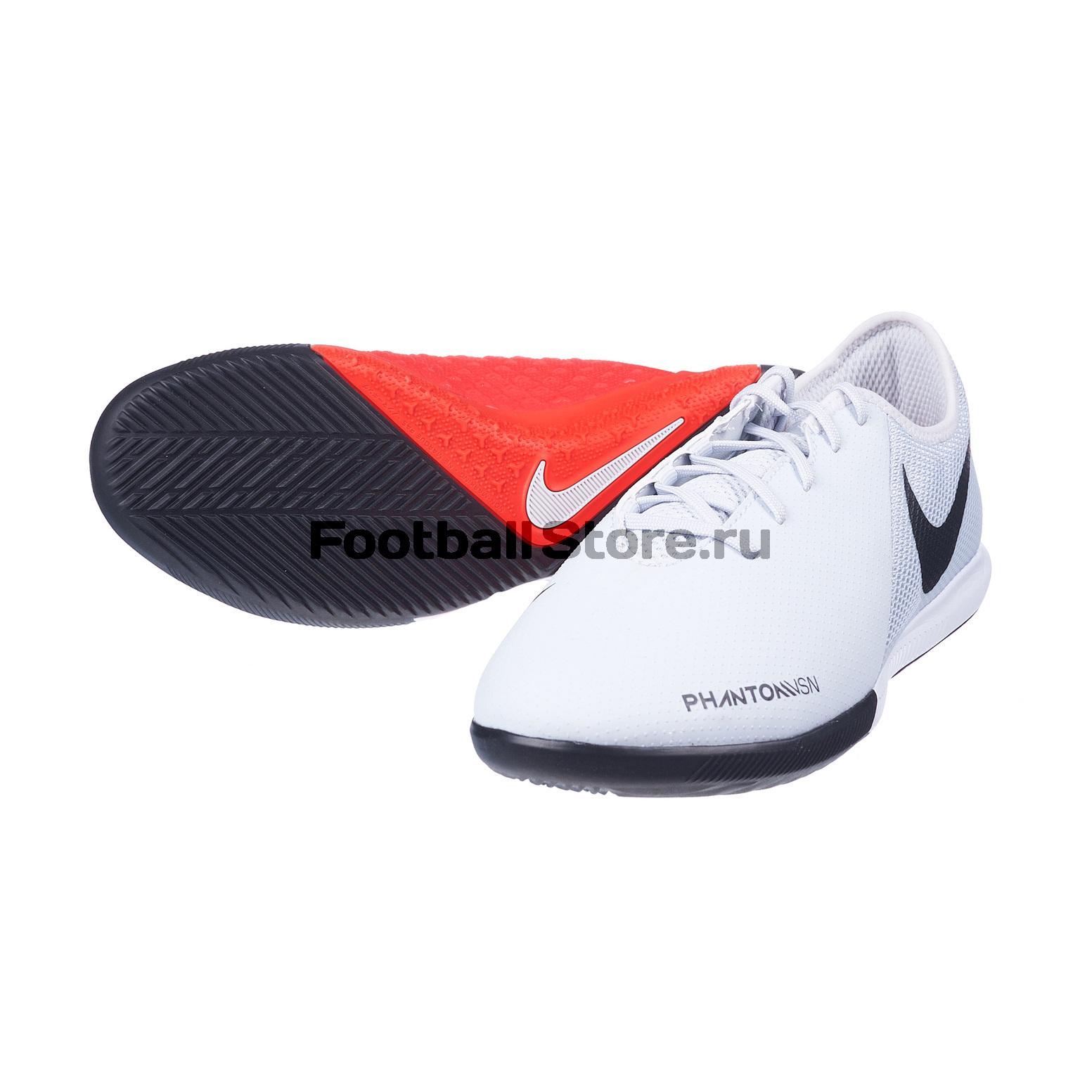 Обувь для зала Nike Phantom Vision Academy IC AO3225-060 обувь для зала nike phantom vision club df ic ao3271 001