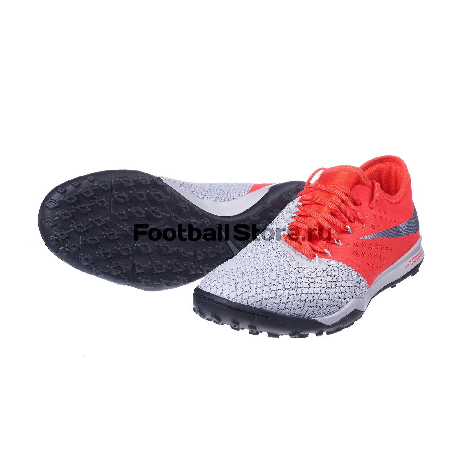 Шиповки Nike Zoom Hypervenom 3 Pro TF AJ3817-060 шиповки nike lunar legendx 7 pro tf ah7249 080