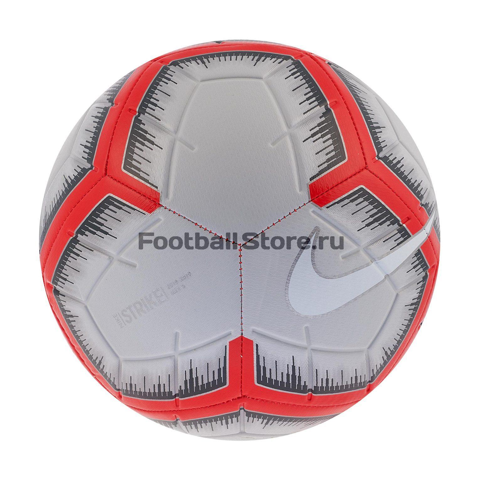 Футбольный мяч Nike Strike SC3310-043 шапки и кепки для туризма и кемпинга nike 666412 584169 410 010 688767 043 100 060