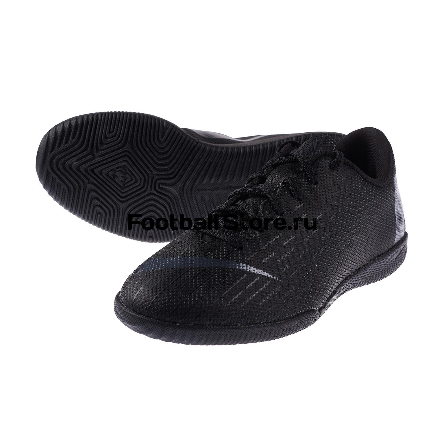 Футзалки детские Nike Vapor 12 Academy GS IC AJ3101-001 цена и фото