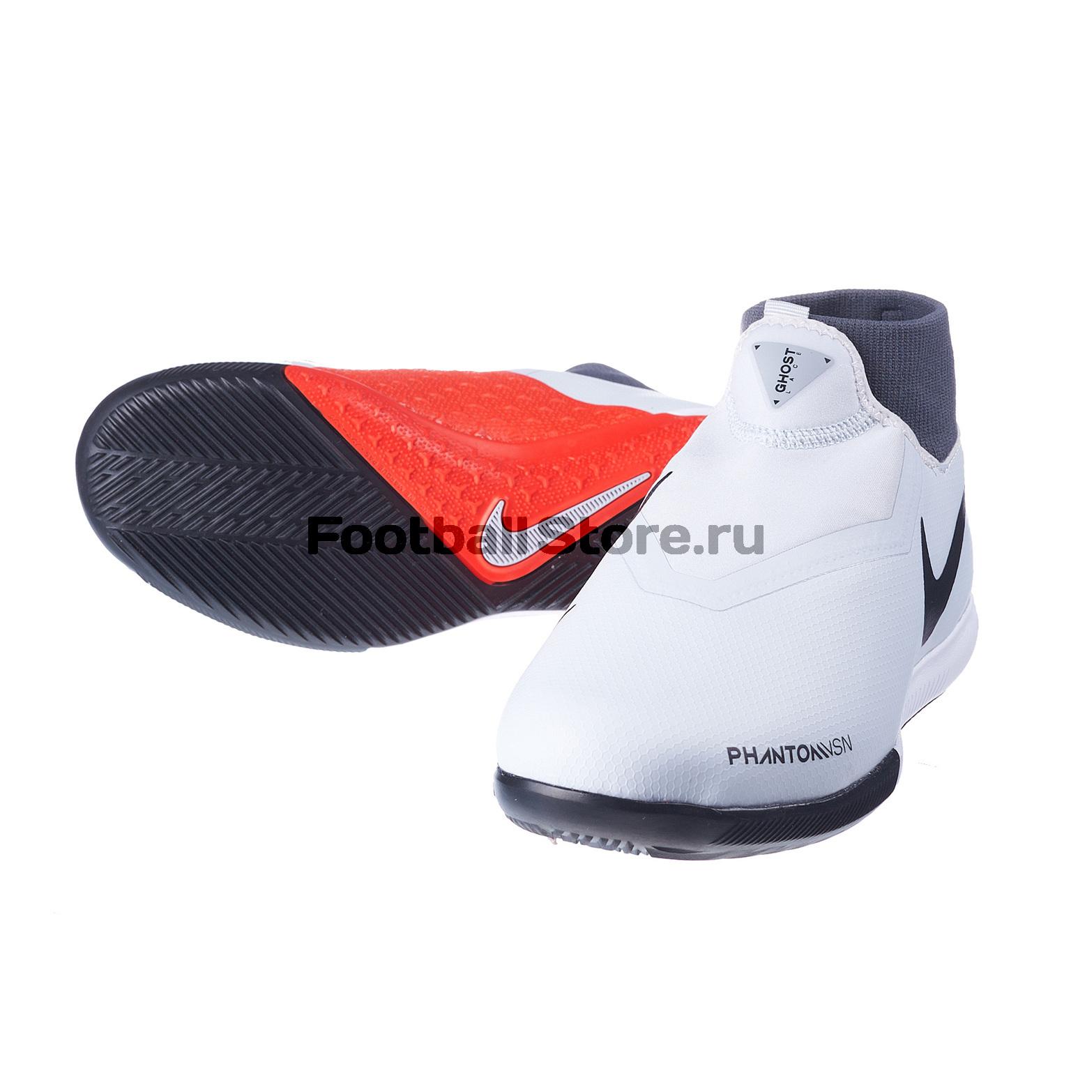 Футзалки детские Nike Phantom Vision Academy DF IC AO3290-060 цена