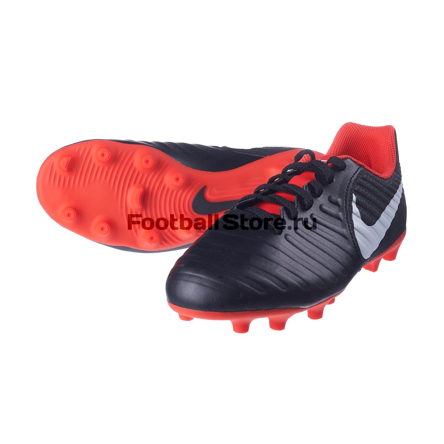 Бутсы детские Nike Legend 7 Club FG AO2300-006