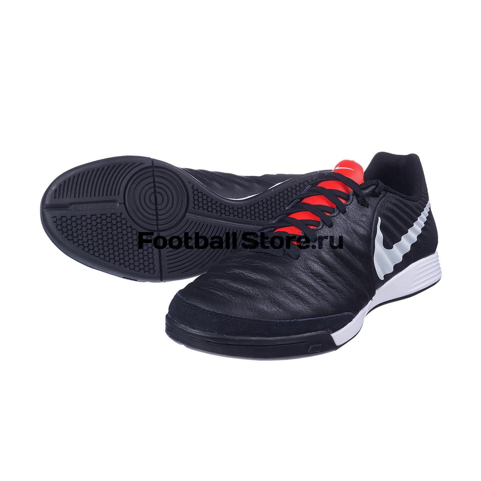 Обувь для зала Nike LegendX 7 Academy IC AH7244-006 баскетбольные кроссовки nike dual fusion bb nbk 536846 002 003 006