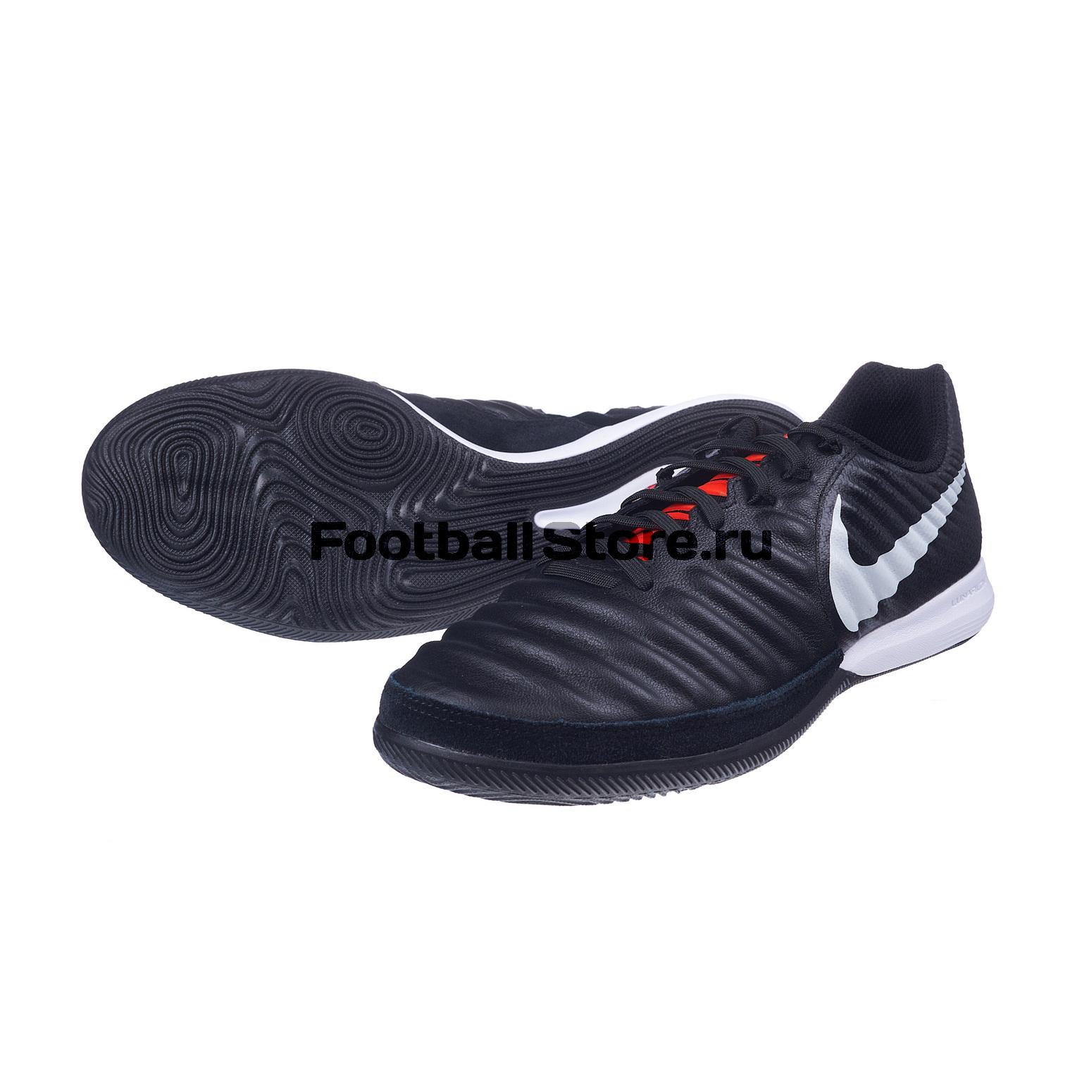 Обувь для зала Nike Legend Lunar 7 Pro IC AH7246-006 шиповки nike lunar legendx 7 pro tf ah7249 080