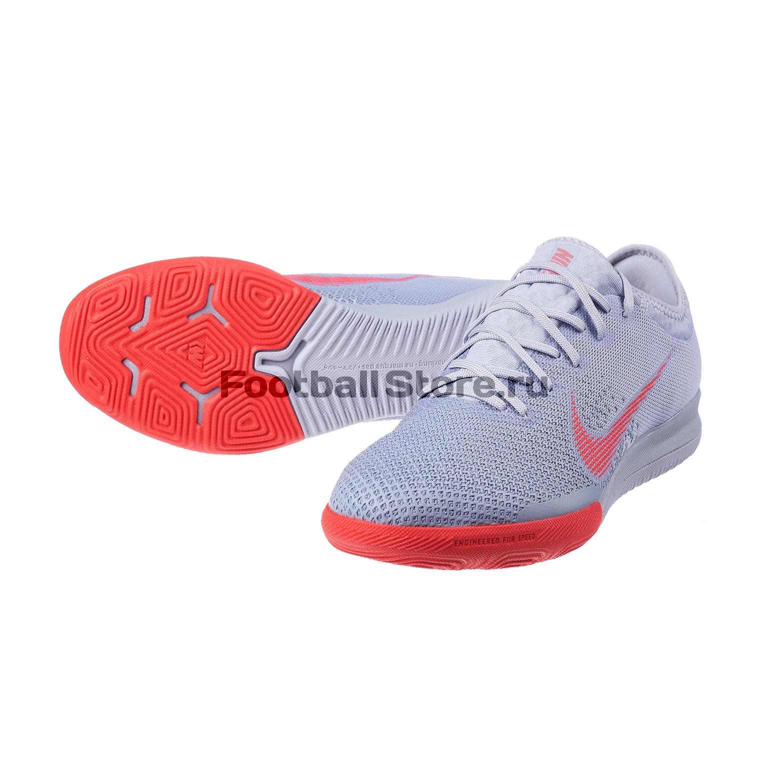 Обувь для зала Nike VaporX 12 Pro IC AH7387-060 шапки и кепки для туризма и кемпинга nike 666412 584169 410 010 688767 043 100 060