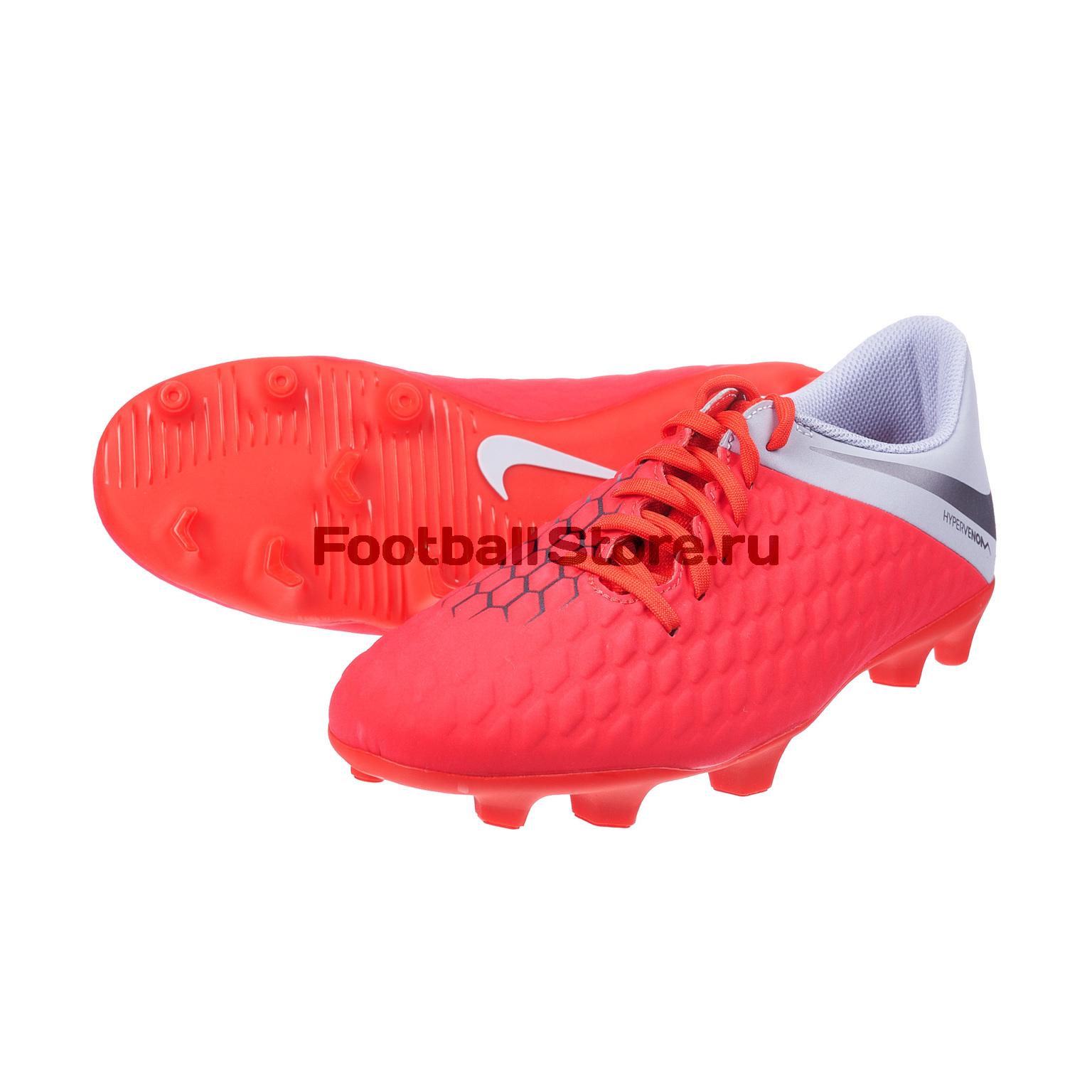 Бутсы Nike Hypervenom 3 Club FG AJ4145-600
