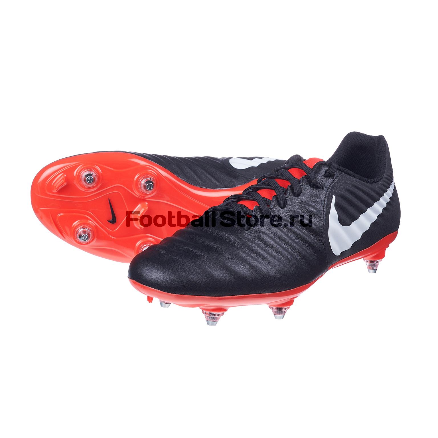 Бутсы Nike Legend 7 Academy SG AH7250-006