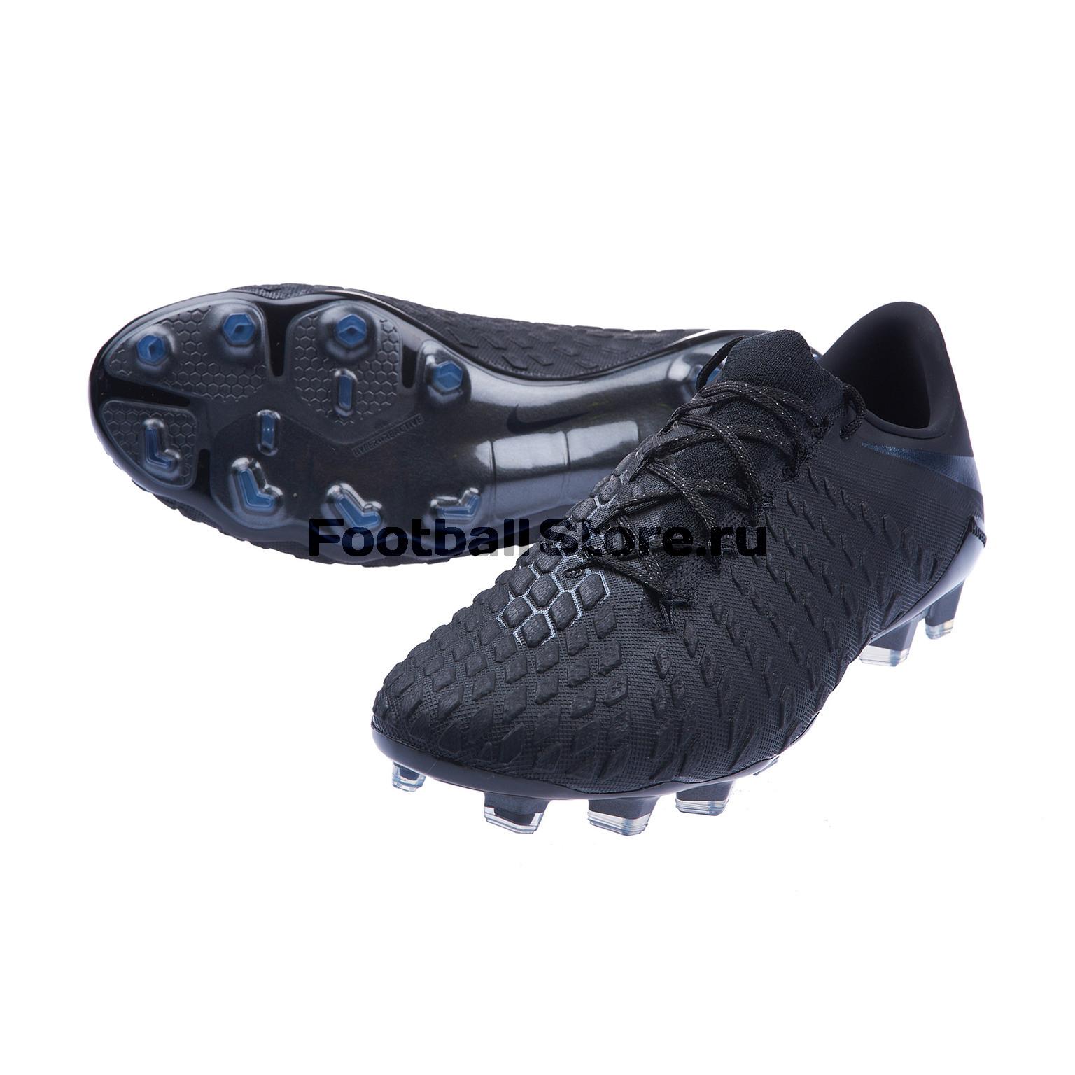 Бутсы Nike Hypervenom 3 Elite FG AJ3805-001