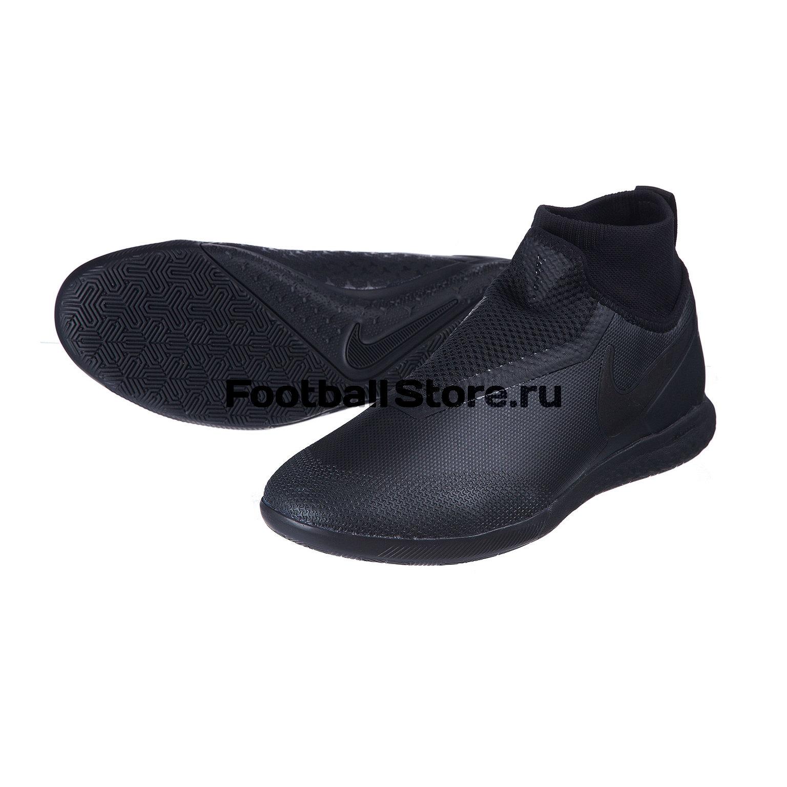 Футзалки Nike React Phantom Vision Pro DF IC AO3276-001 обувь для зала nike phantom vision club df ic ao3271 001