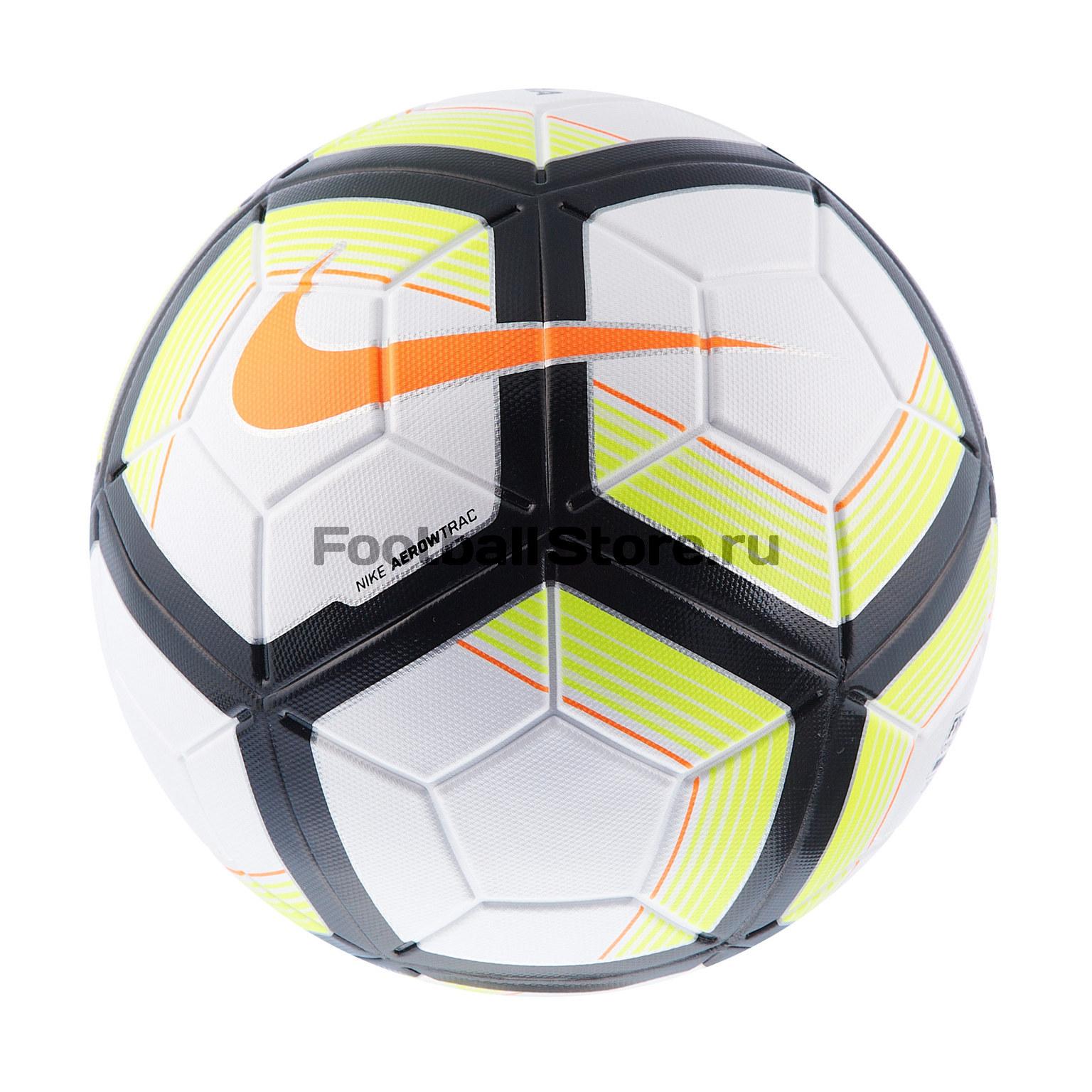 все цены на Футбольный мяч Nike Team MAGIA (FIFA) SC3253-100