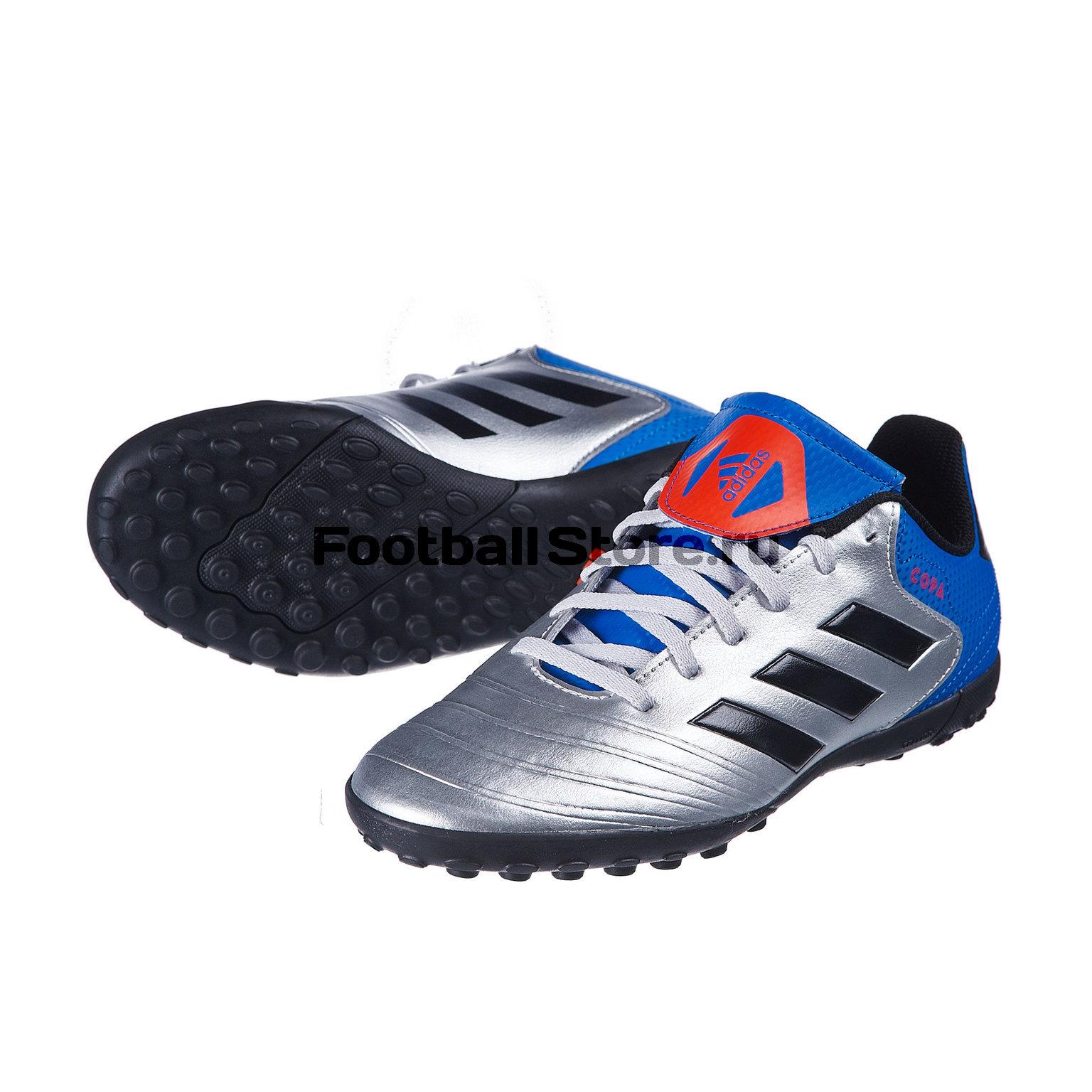 Шиповки детские Adidas Copa Tango 18.4 TF DB2470