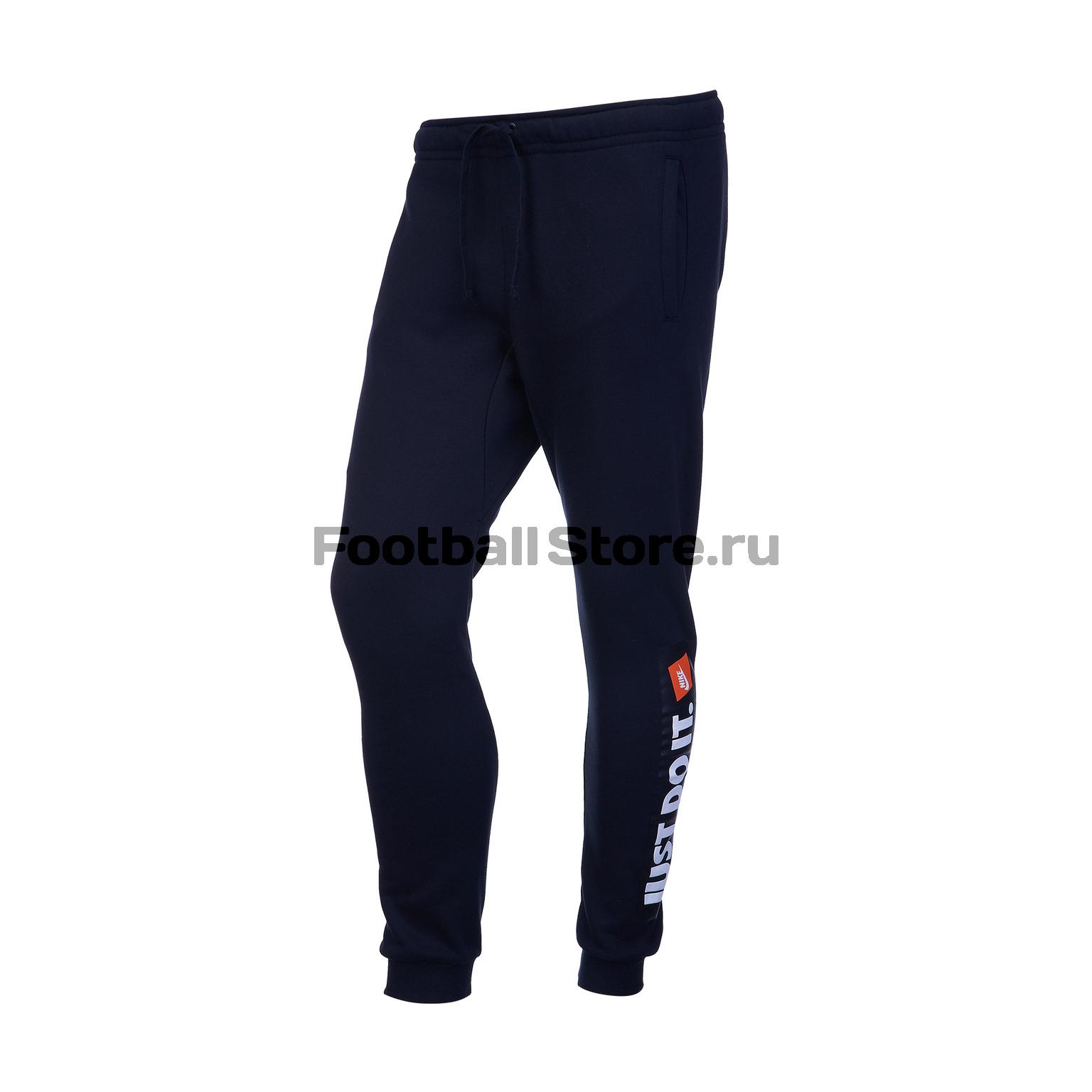 Брюки тренировочные Nike Just Do It NSW FLC 928725-010 бейсболки nike бейсболка nsw true blue lbl kashi