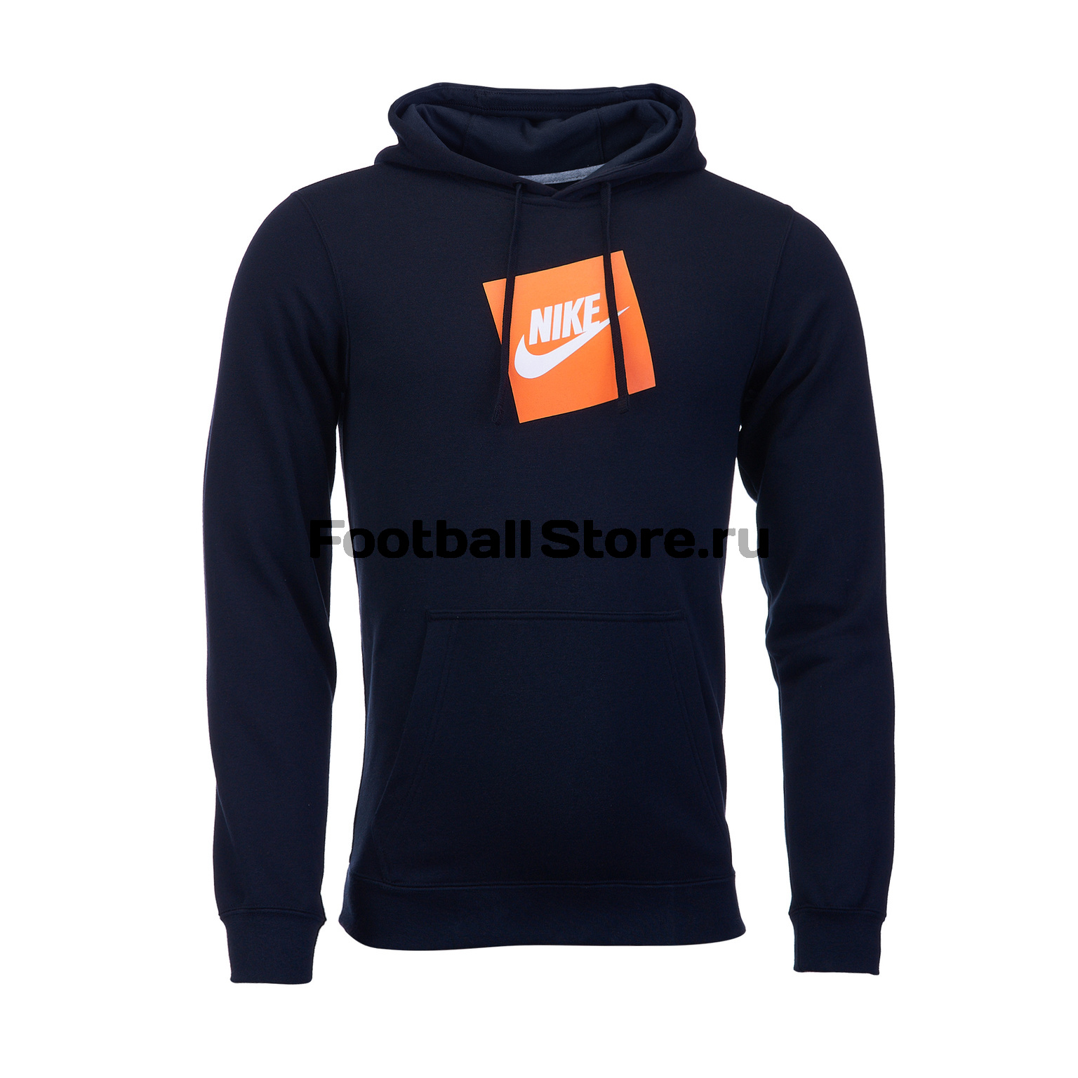Толстовка Nike Sportswear Hoodie 928719-010 patterns of repetition in persian and english