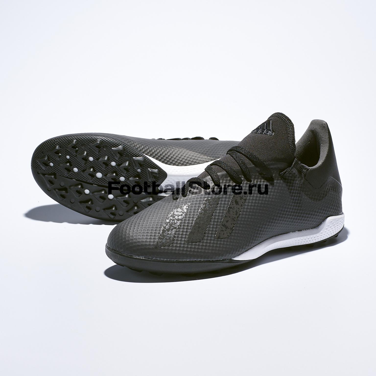 Шиповки Adidas X Tango 18.3 TF DB2476 цена