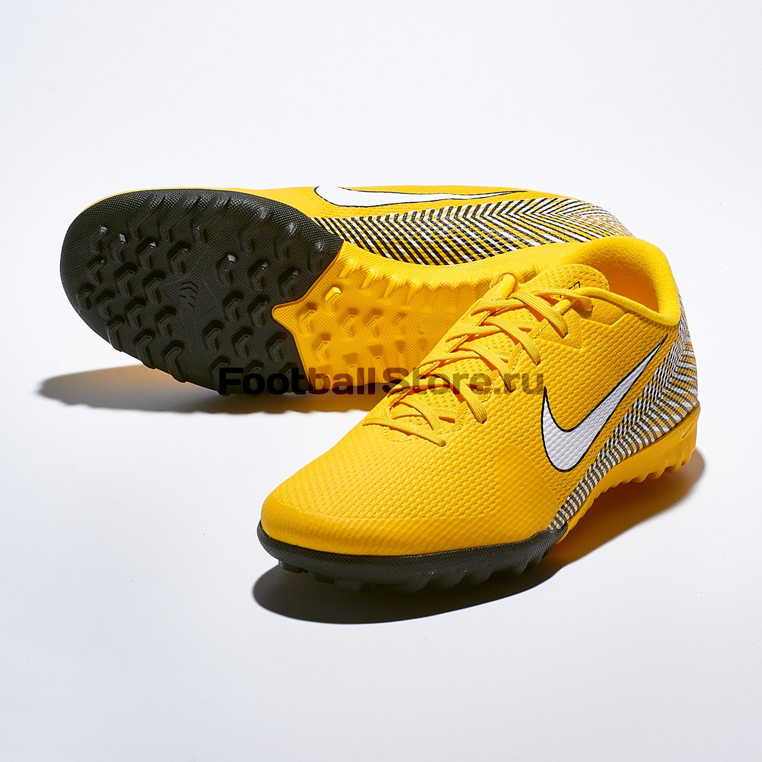 Шиповки Nike Vapor 12 Academy Neymar TF AO3121-710 клюшка для гольфа nike vapor pro 2015