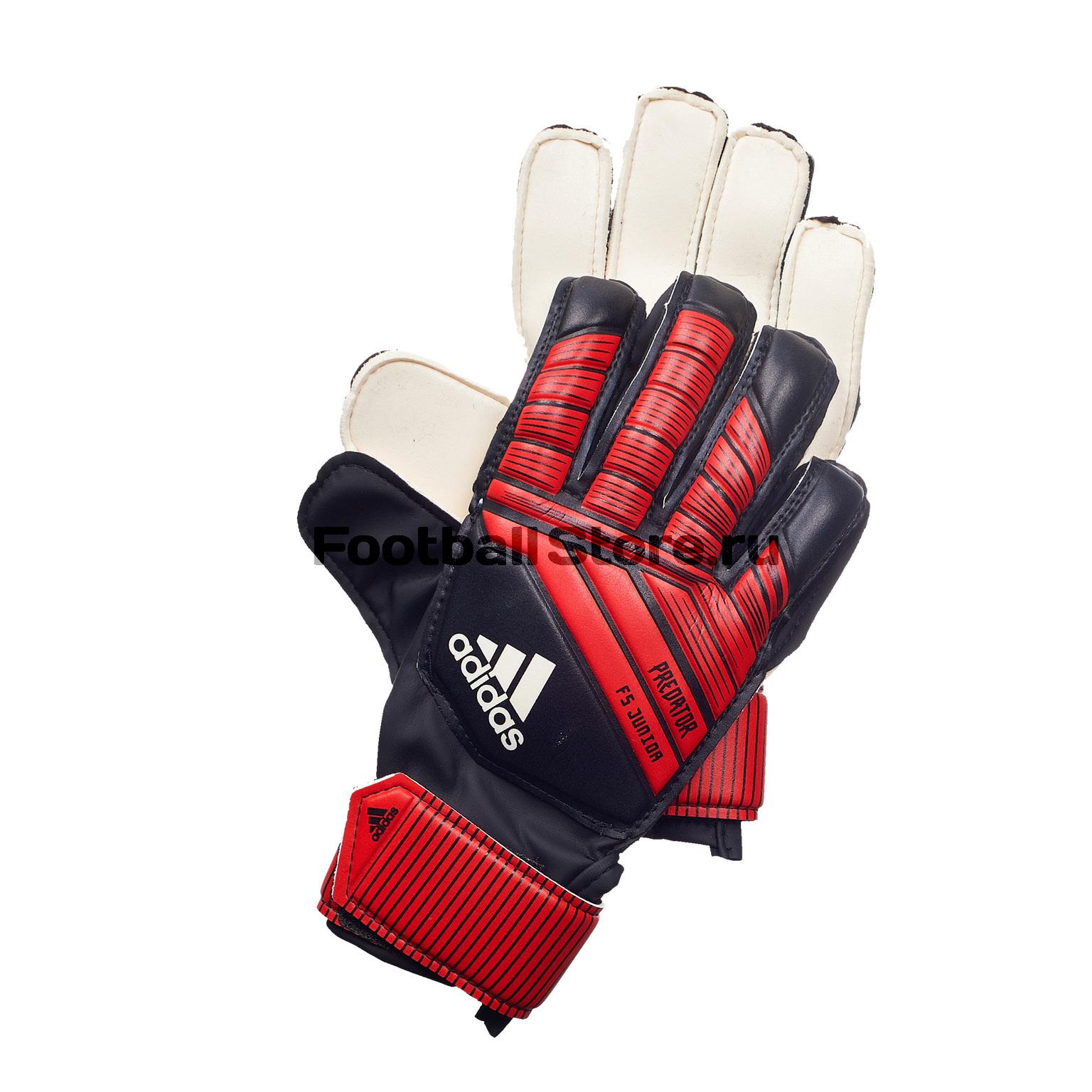 Перчатки вратарские детские Adidas Predator FS CW5598 цена