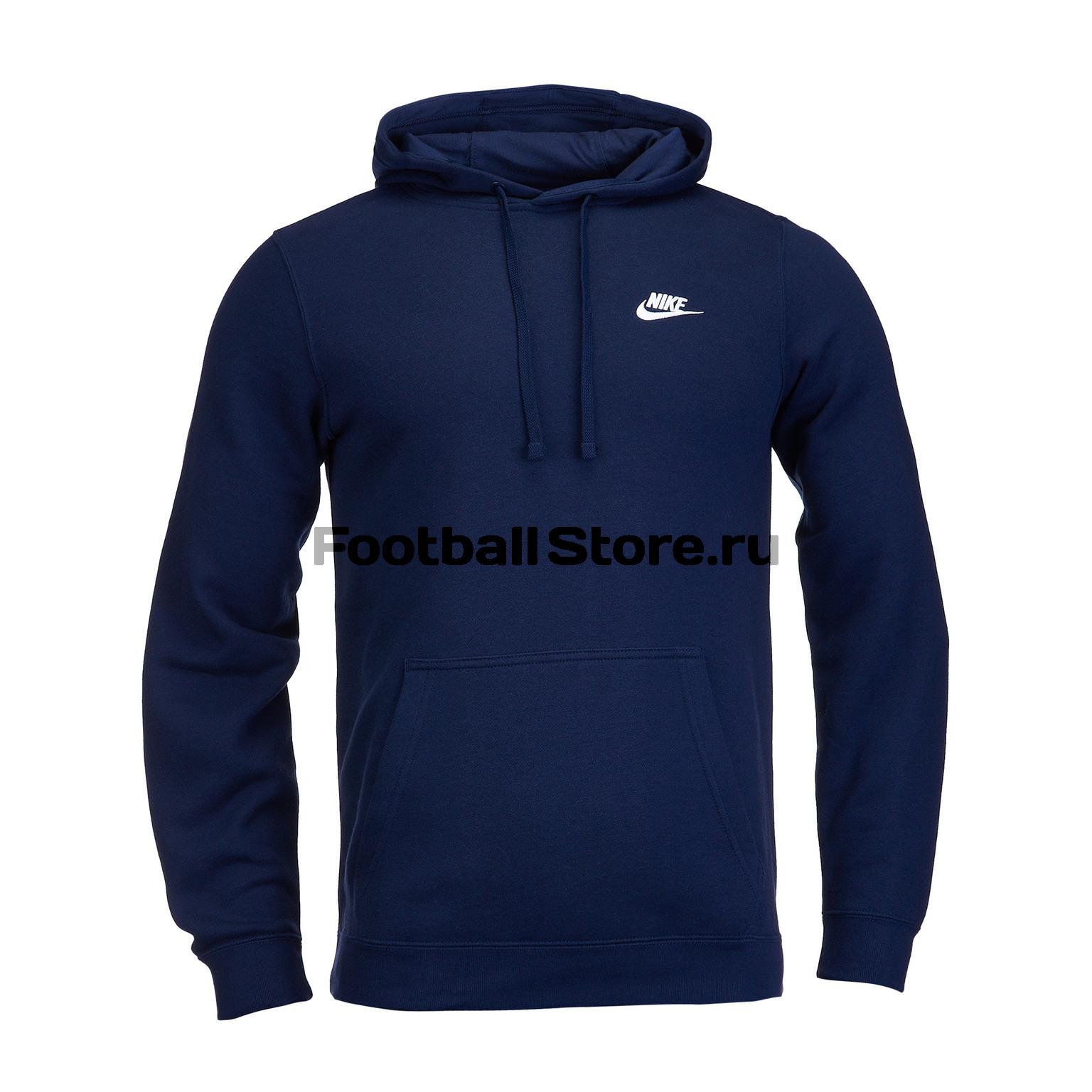 Толстовка Nike NSW Club Hoodie 804346-451 толстовка nike nsw club hoodie 804346 010