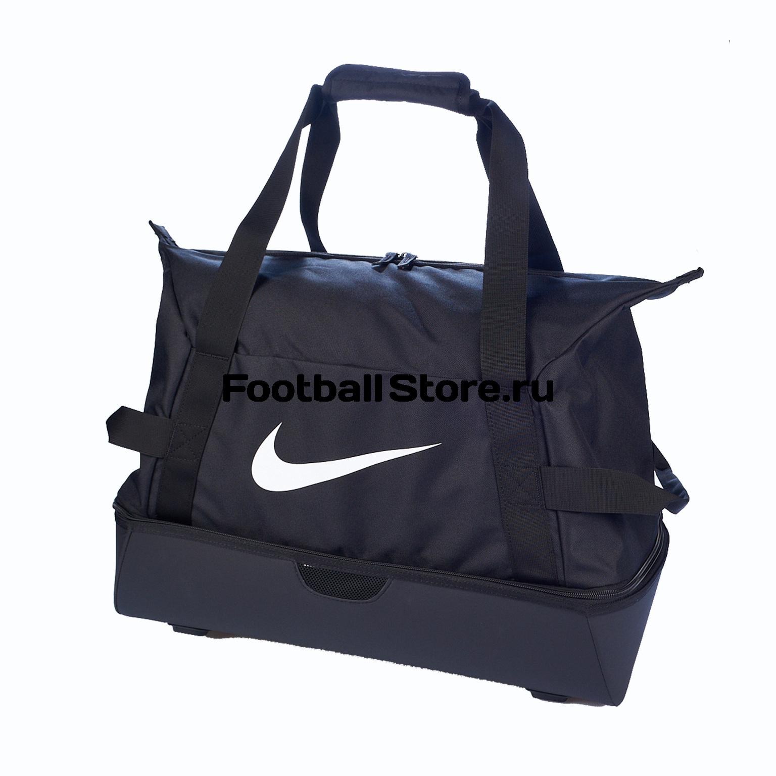 Сумка Nike Academy Team L HDCS BA5506-010 сумка nike academy team l ba5506 410