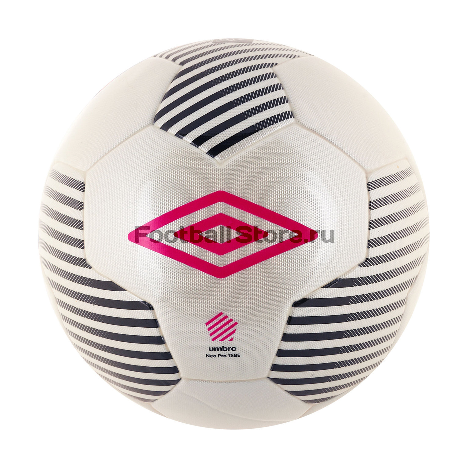 Мяч Umbro Neo Pro TSBE 20545U мяч футзальный umbro neo futsal liga р 4