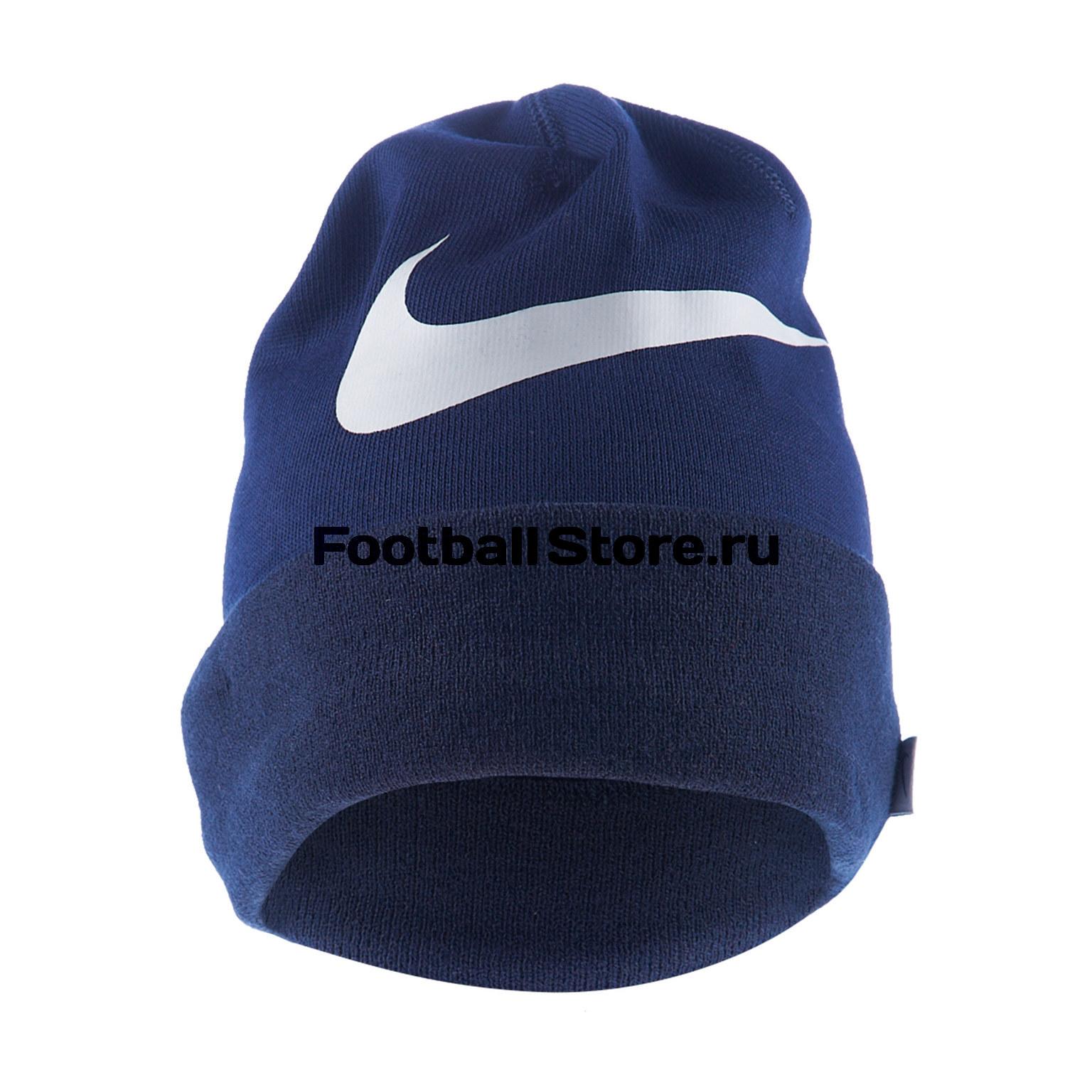 Шапка Nike Beanie 876501-451