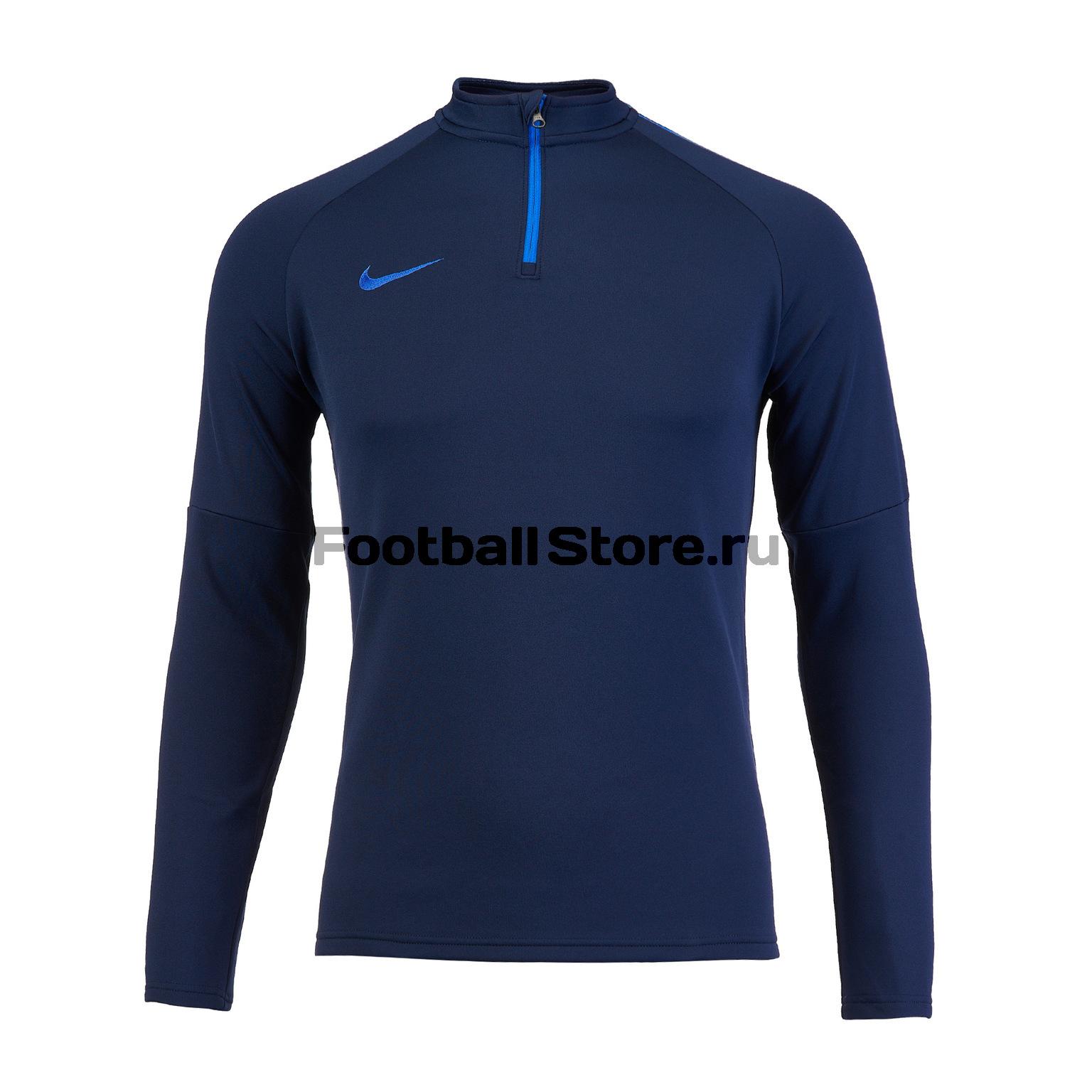 Свитер тренировочный Nike Boys Dry Academy 839358-460 свитер тренировочный nike academy 839344 451