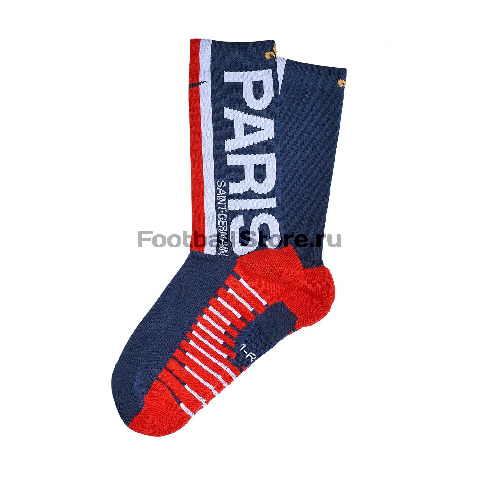 Носки Nike PSG SX7561-410 носки nike носки running dri fit cushion dynamic arch quarter