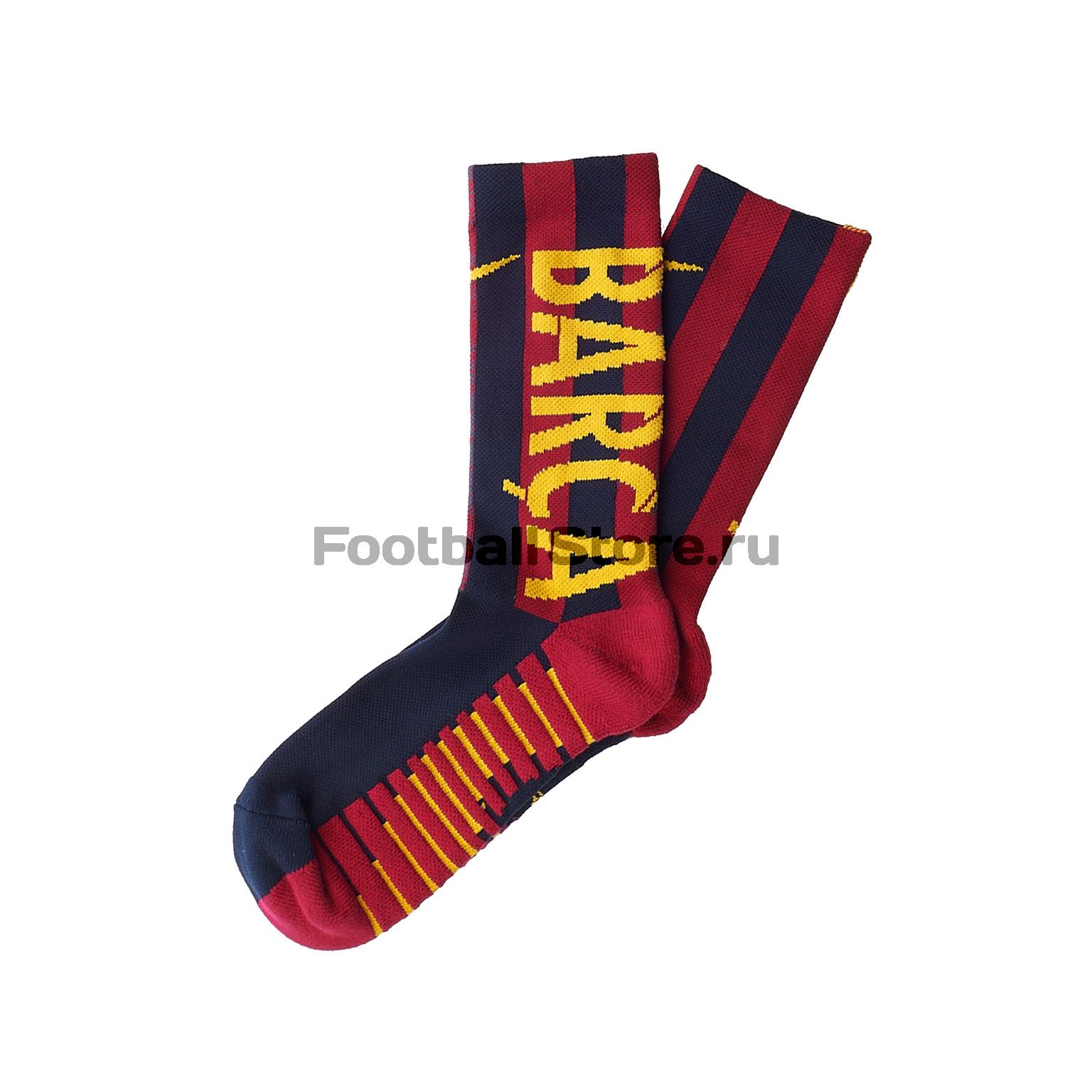 Носки Nike Barcelona Crew SX7562-451 носки nike носки running dri fit cushion dynamic arch quarter