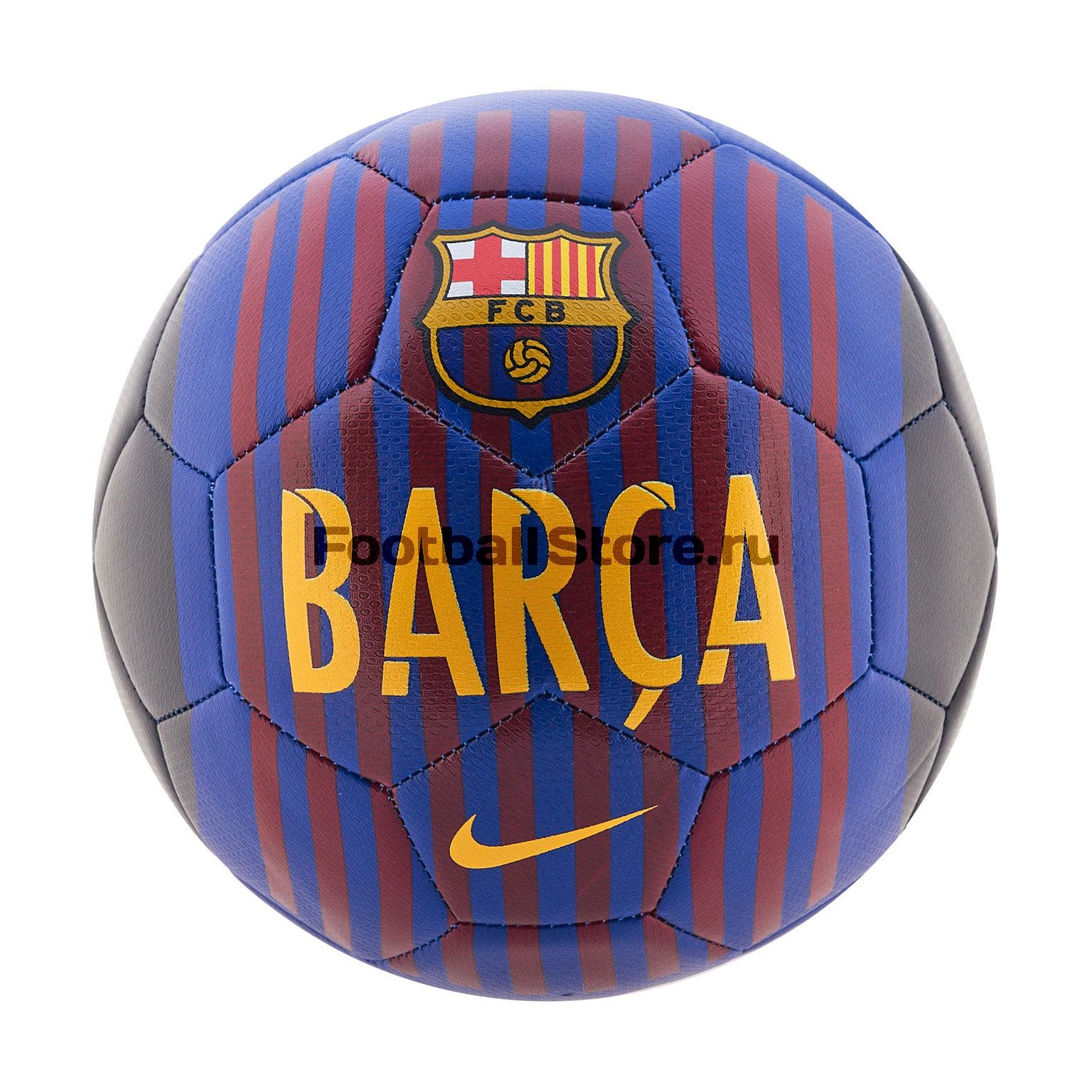 Мяч футбольный Nike Barcelona 2018/19 цены