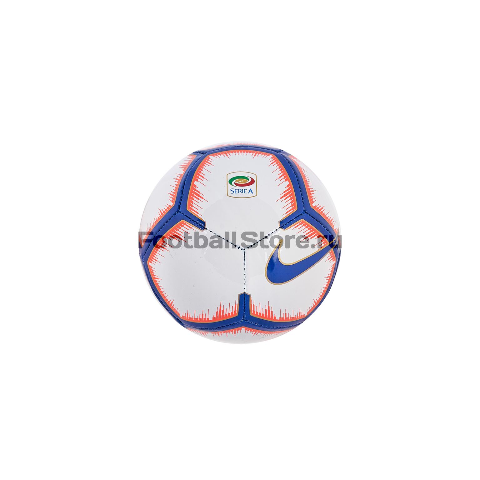 купить Мяч сувенирный Nike Serie A SC3375-100 по цене 1090 рублей