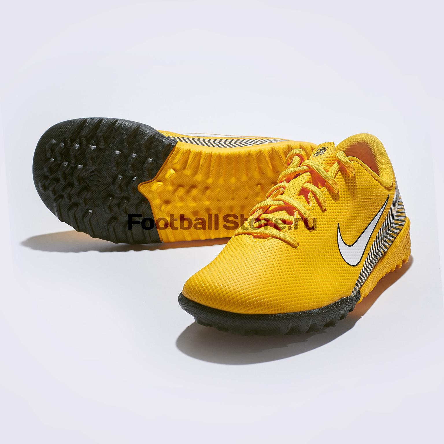 Шиповки детские Nike Vapor 12 Academy PS Neymar TF AO2900-710 бутсы nike vapor 12 elite neymar fg ao3126 710