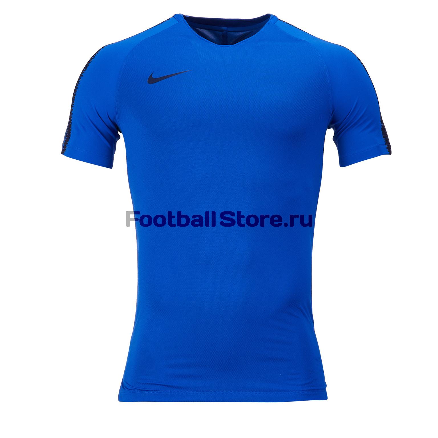 Футболка тренировочная Nike BRT Squad Top SS 894539-405 цена