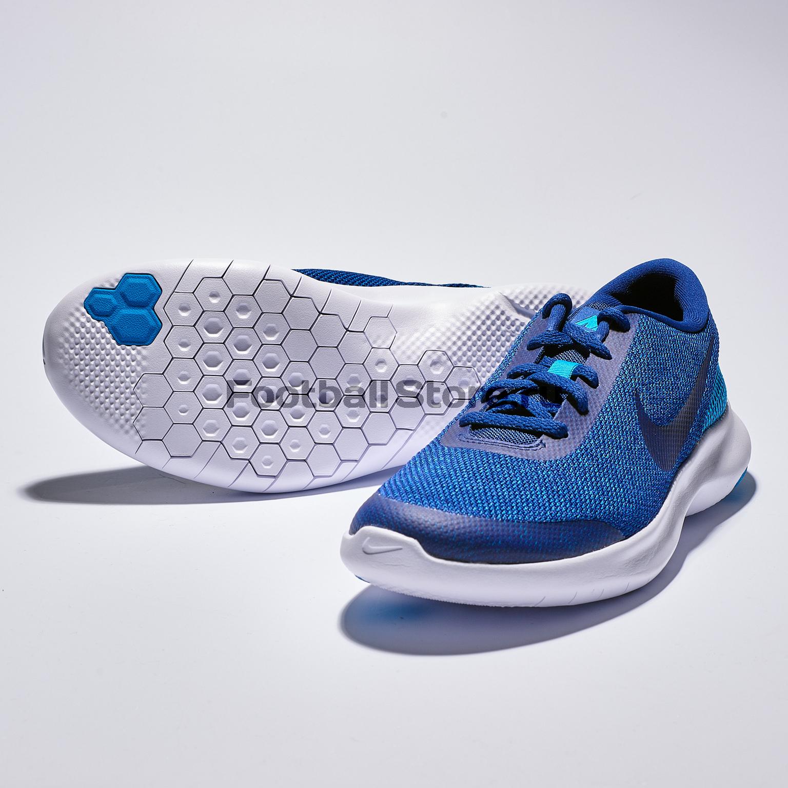 Кроссовки Nike Flex Experience RN 7 908985-403 bec
