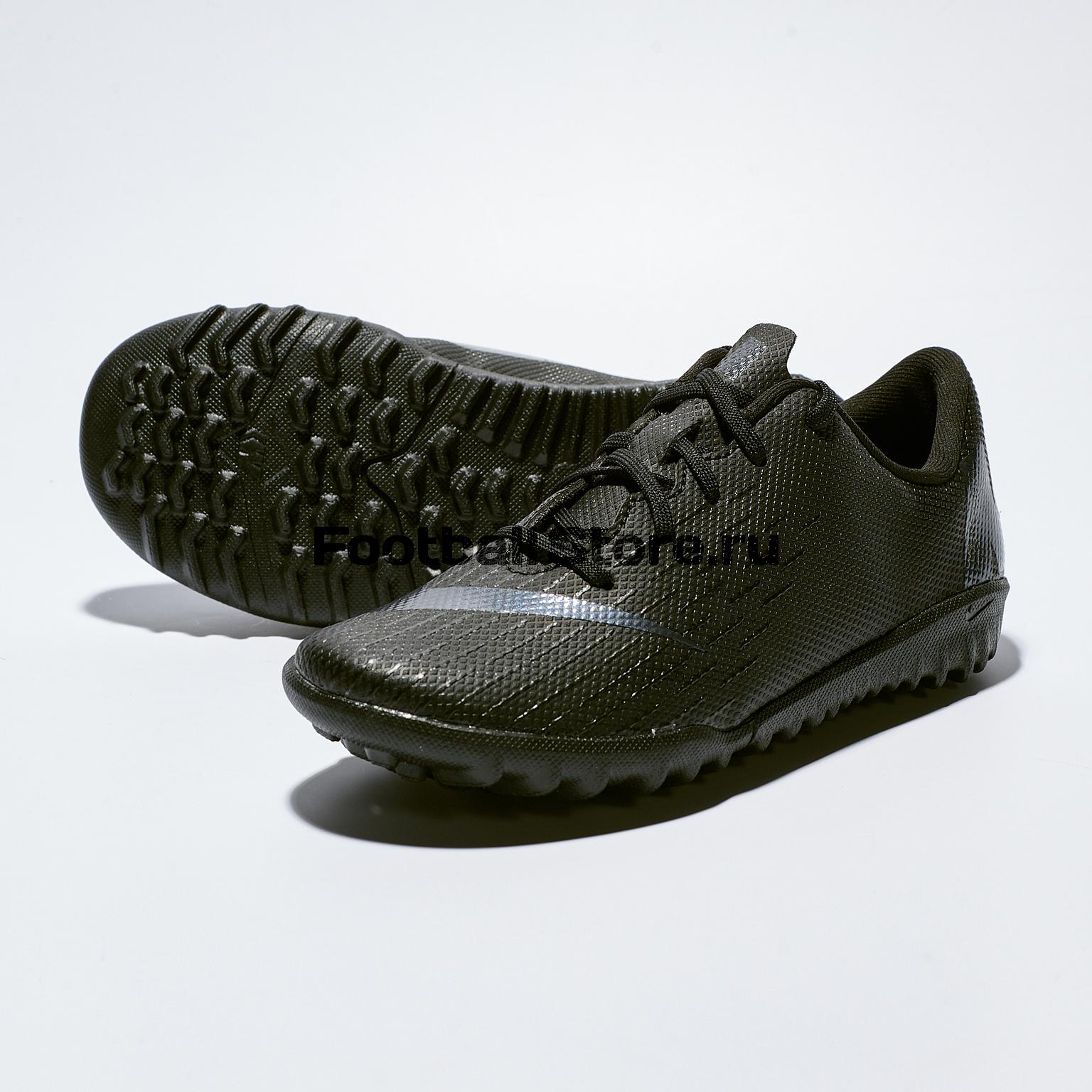 Шиповки детские Nike VaporX 12 Academy PS TF AH7353-001 цена