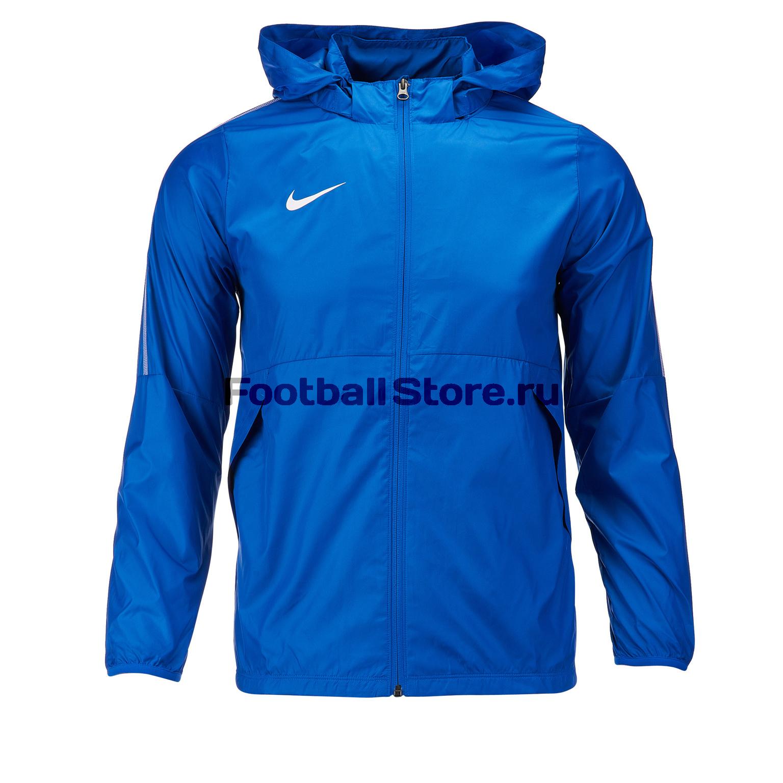 цены Ветровка подростковая Nike Park18 Rain AA2091-463
