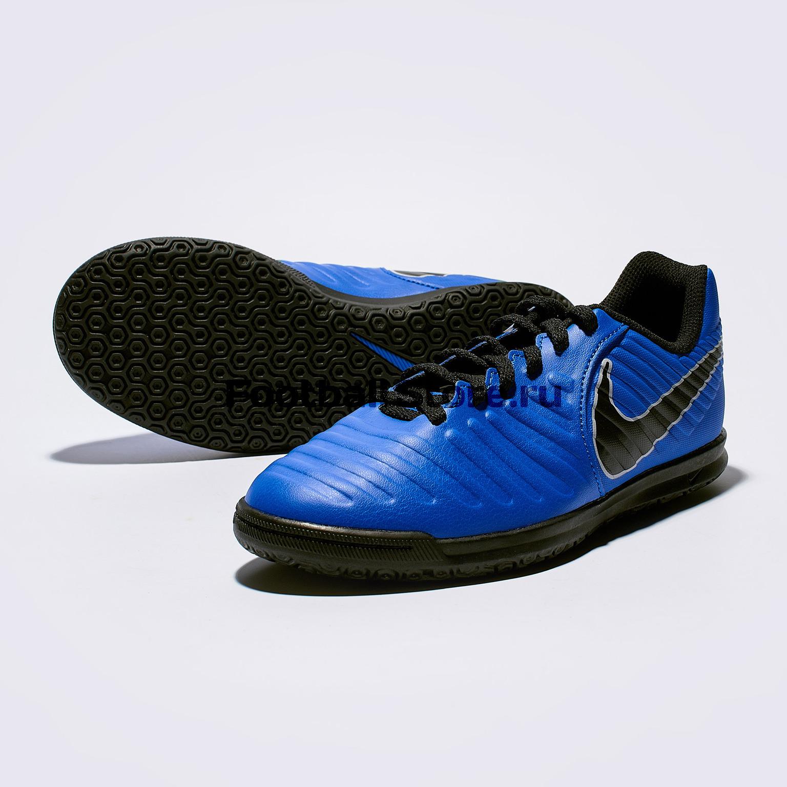 Футзалки детские Nike LegendX 7 Club IC AH7260-400 цена