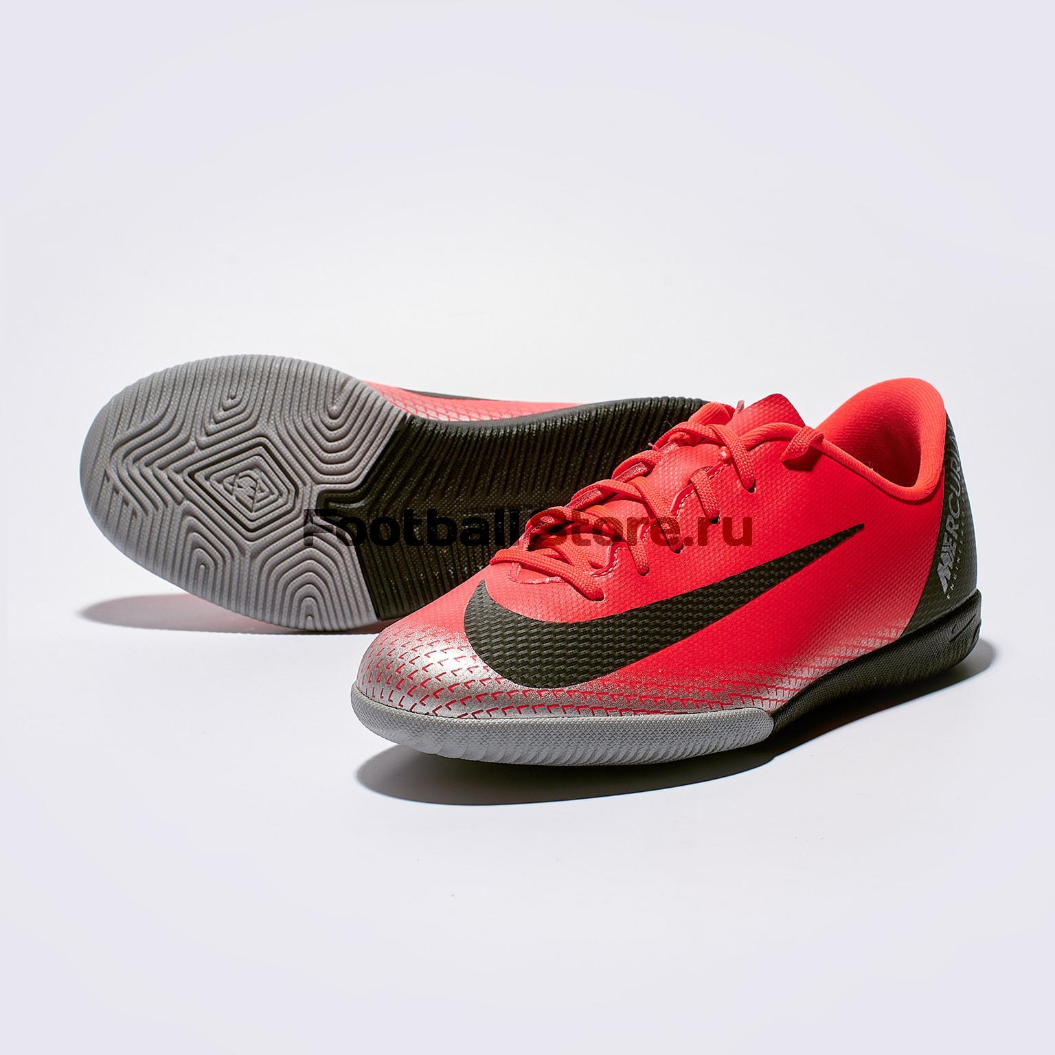 Футзалки детские Nike JR Vapor 12 Academy GS CR7 IC AJ3099-600 бутсы детские nike vapor 12 academy gs sg ah7348 001