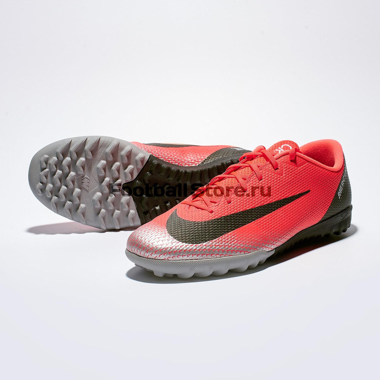 Шиповки Nike Vapor 12 Academy CR7 TF AJ3732-600 шиповки nike elastico finale iii tf 685358 480 8 5 синий