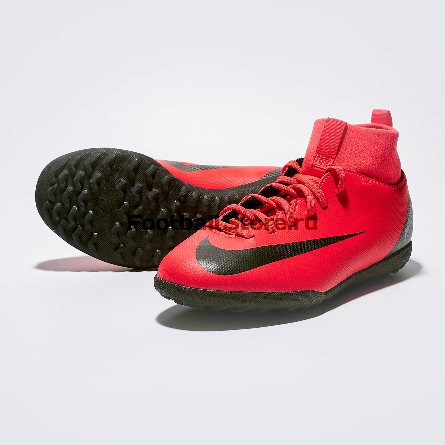 Футзалки детские Nike Superfly 6 Club CR7 IC AJ3087-600