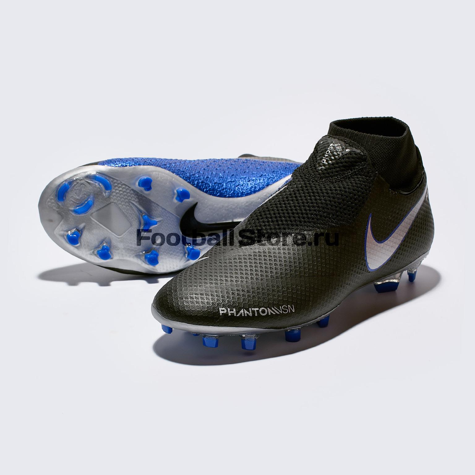 Бутсы Nike Phantom 3 Pro DF FG AO3266-004 бутсы nike mercurial victory iii fg 509128 800