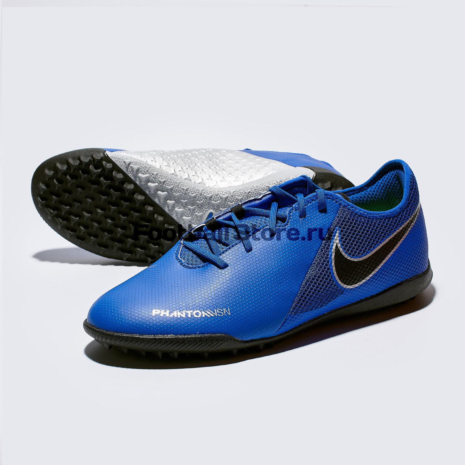цены на Шиповки Nike Phantom Vision Academy TF AO3223-400  в интернет-магазинах