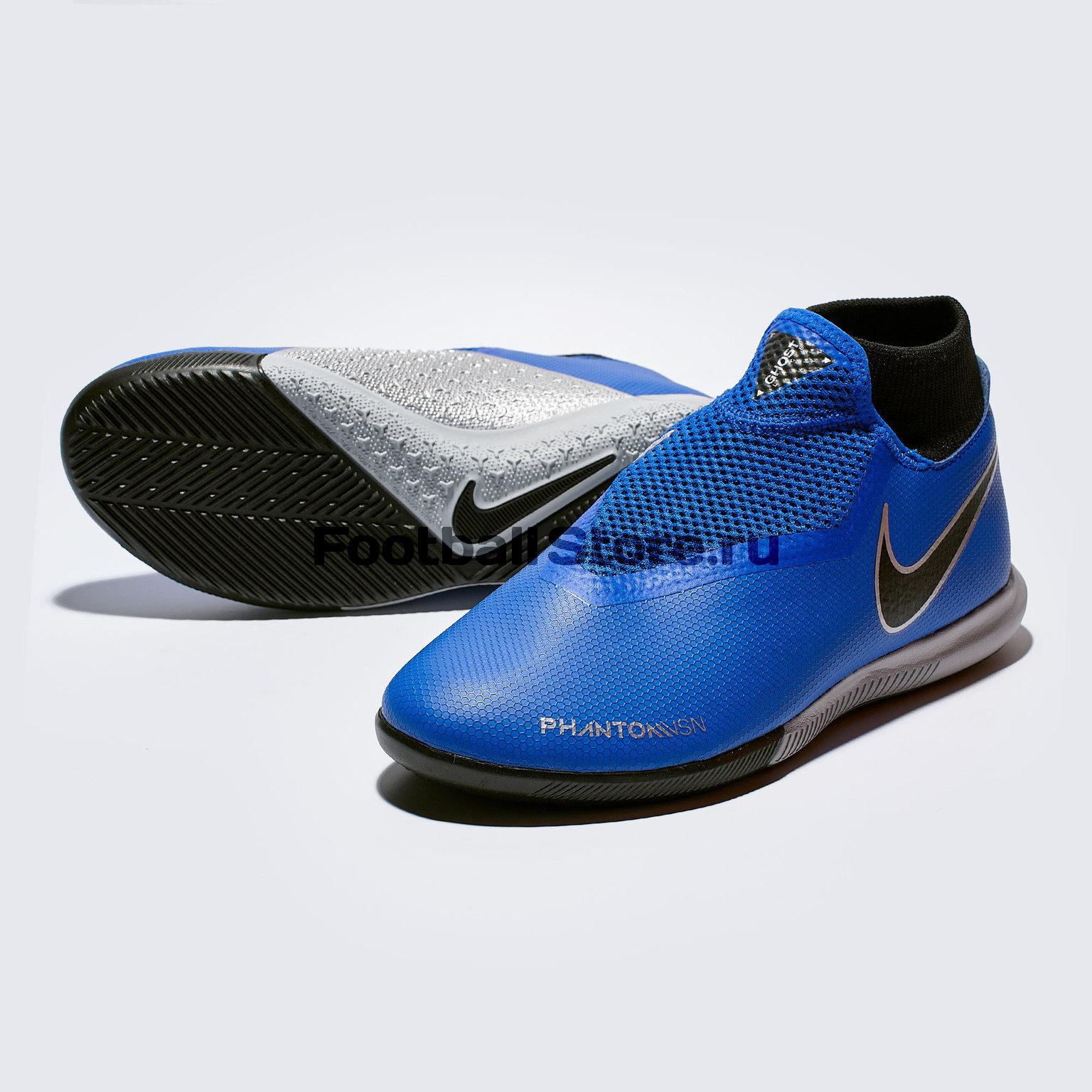 Футзалки Nike Phantom Vision Academy DF IC AO3267-400 футзалки детские nike phantom vision academy df ic ao3290 004