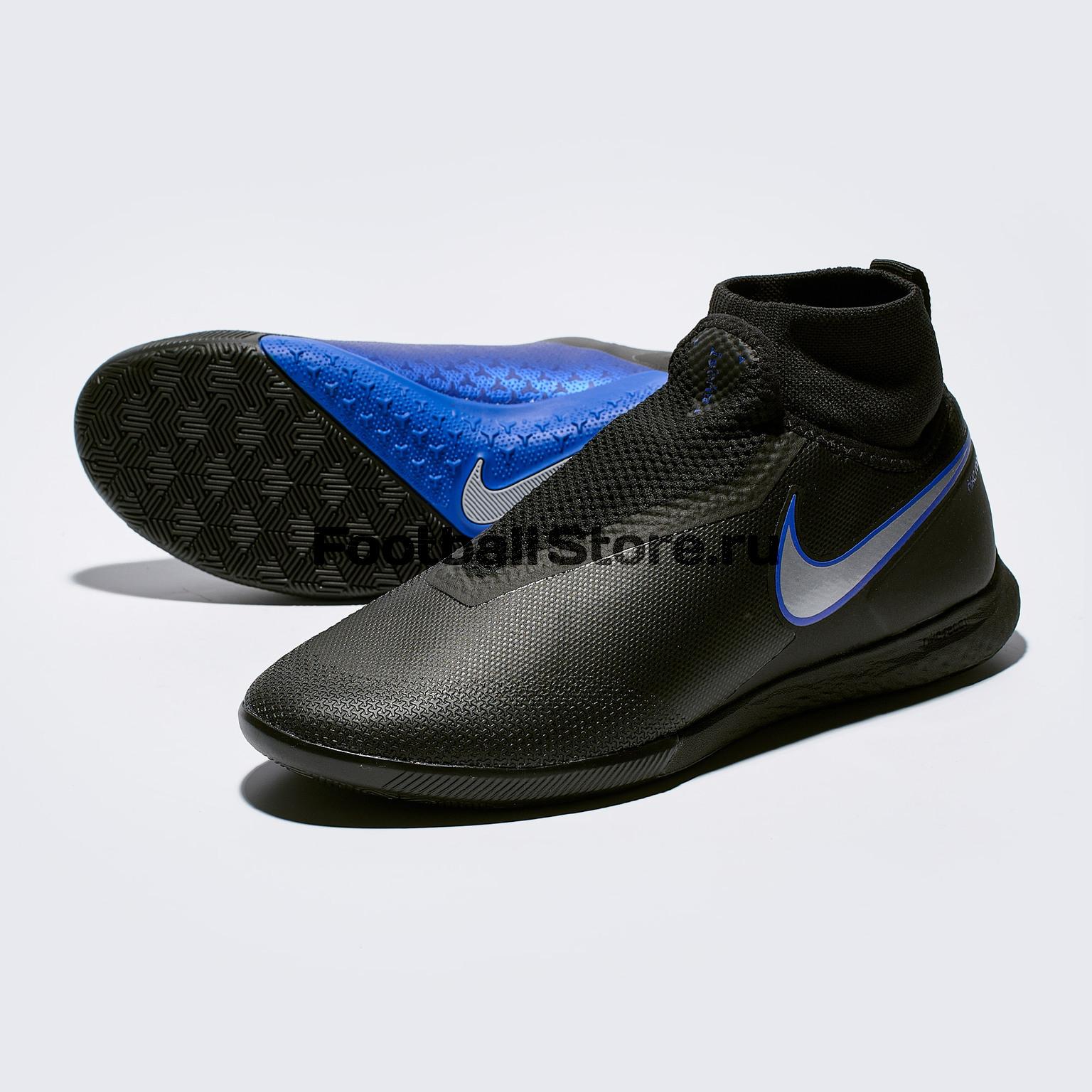 Футзалки Nike React Phantom Vision Pro DF IC AO3276-004 бутсы детские nike phantom vision academy df sg aq9298 400