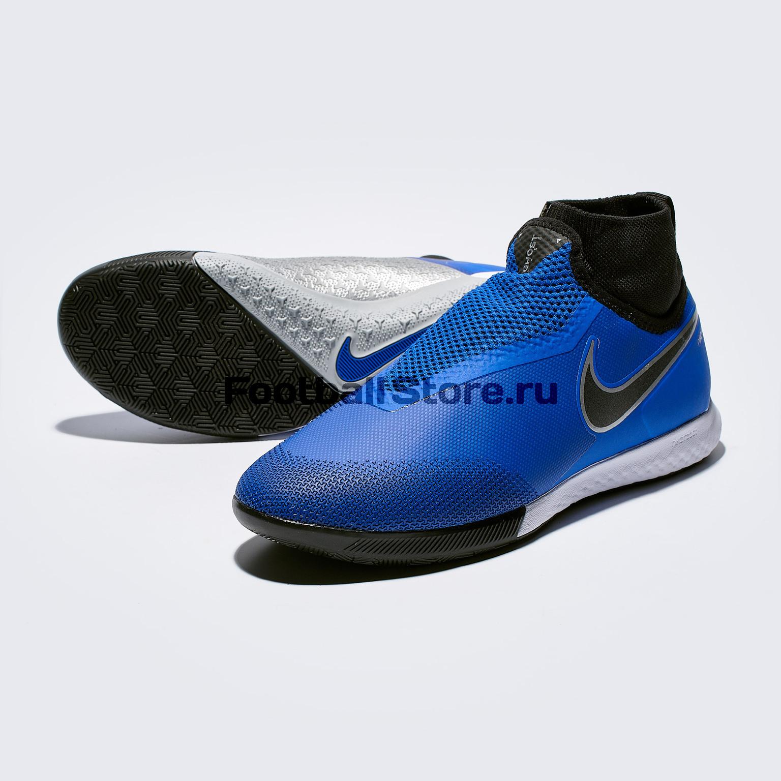 Футзалки Nike React Phantom Vision Pro DF IC AO3276-400 клюшка для гольфа nike vapor pro 2015