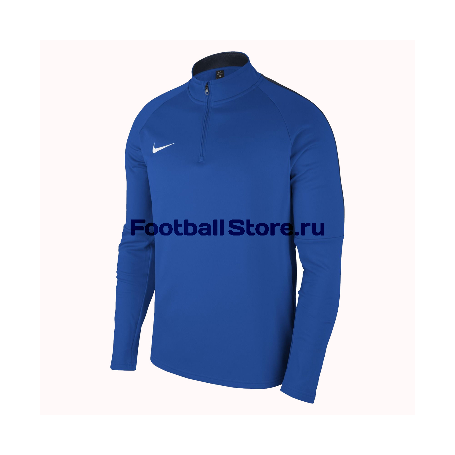 цена на Свитер тренировочный подростковый Nike Dry Academy 893744-463